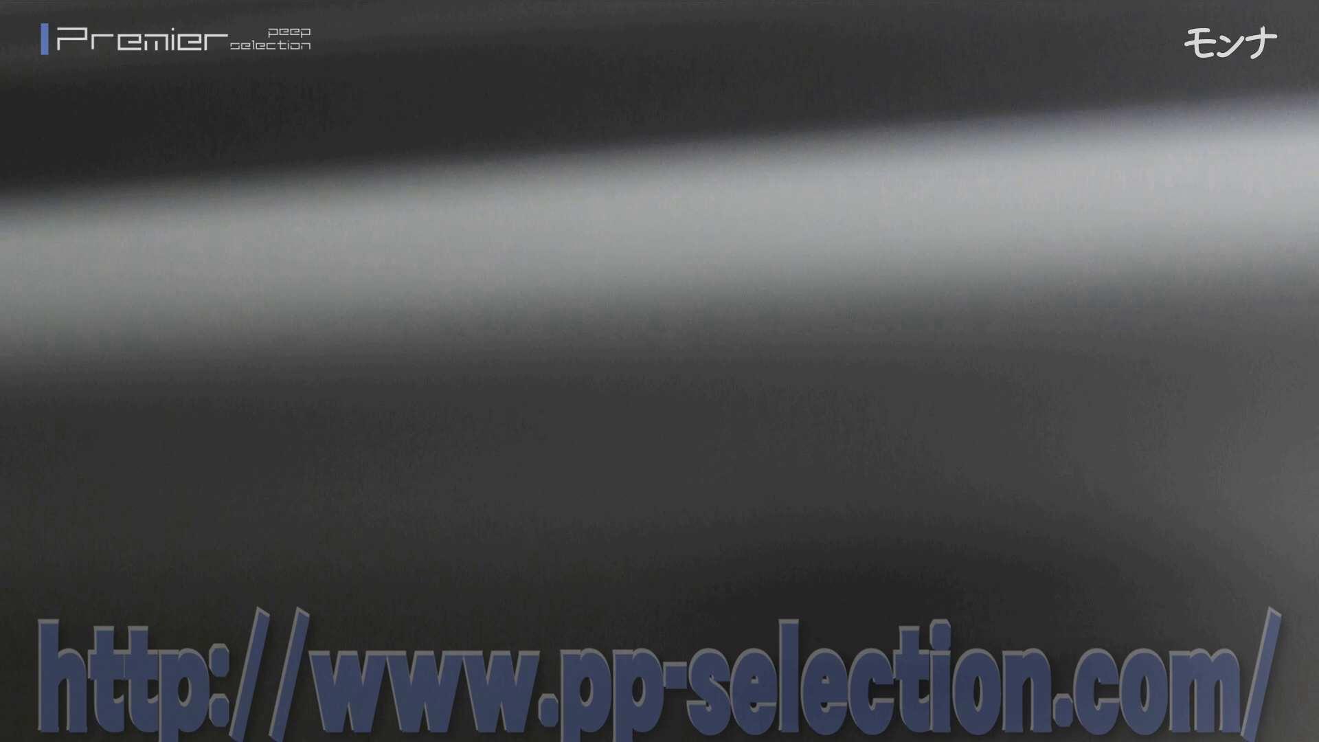 美しい日本の未来 No.58 【無料サンプル】 洗面所  61PIX 16
