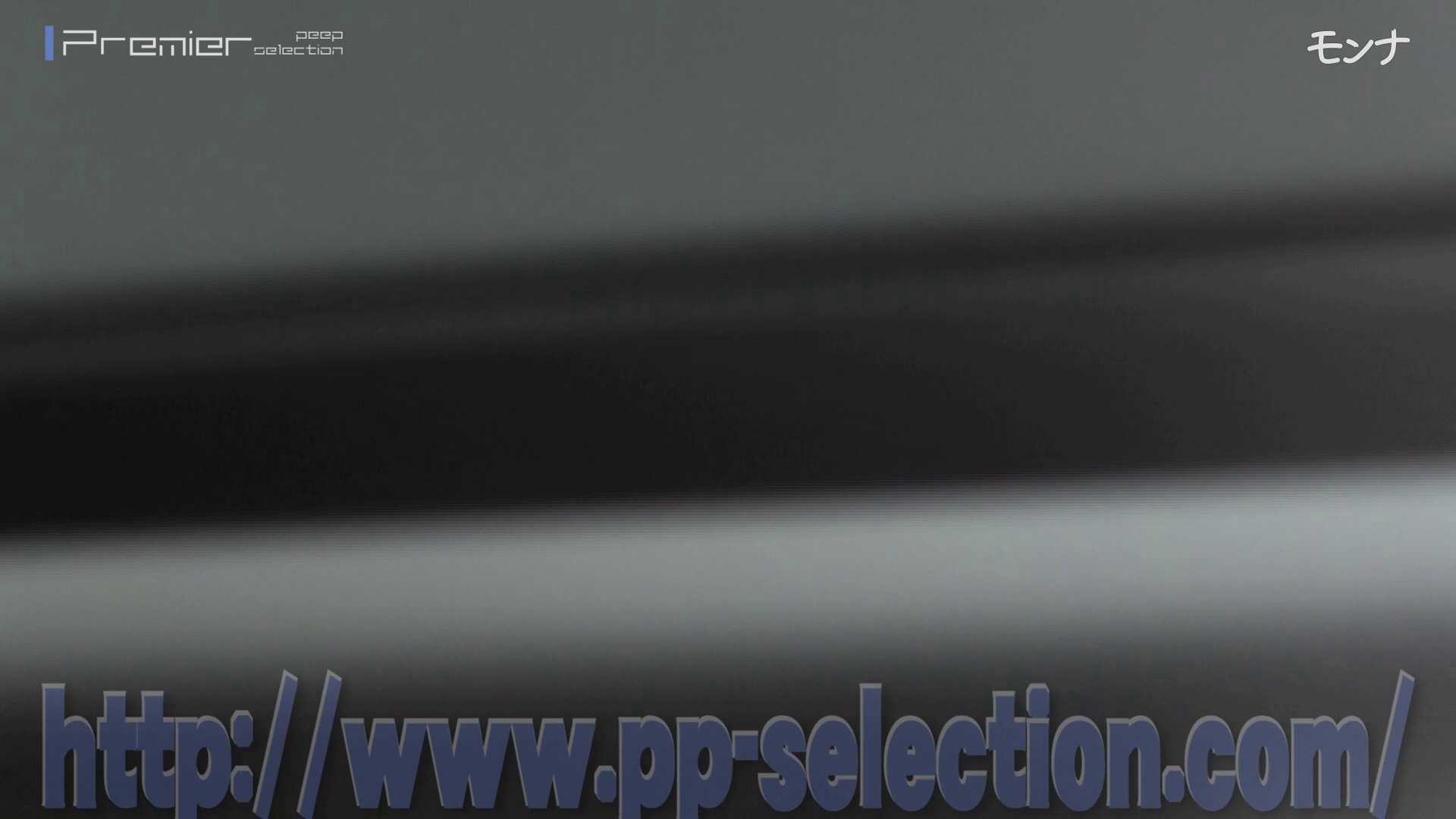 美しい日本の未来 No.58 【無料サンプル】 洗面所  61PIX 27