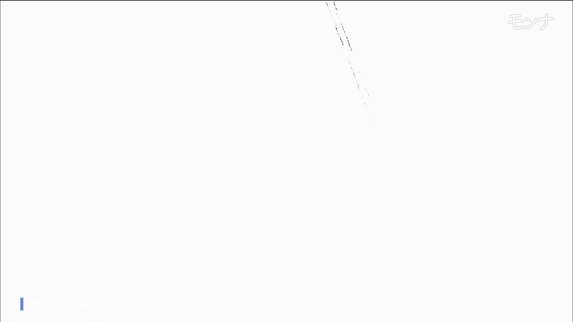 美しい日本の未来 No.72 絶秒なバックショット 高画質  70PIX 53