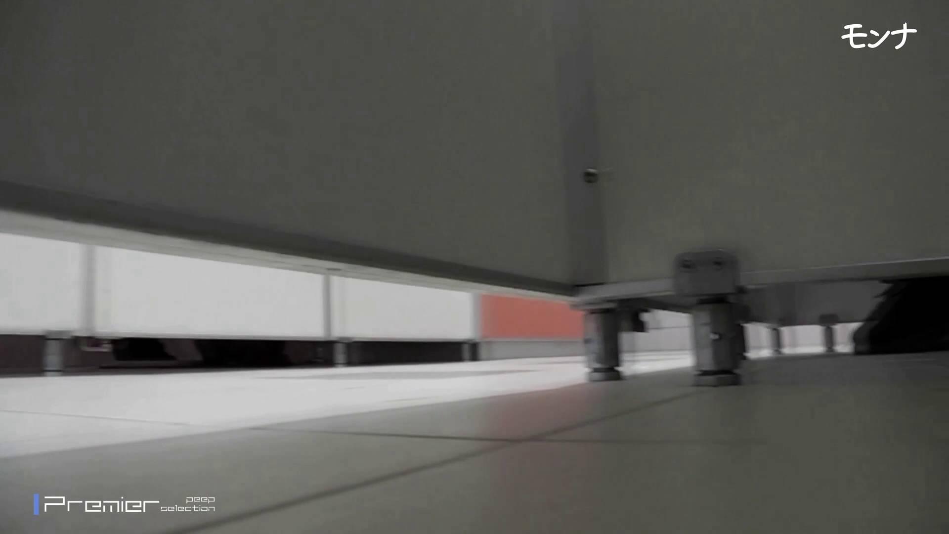 美しい日本の未来 No.72 絶秒なバックショット 高画質  70PIX 58