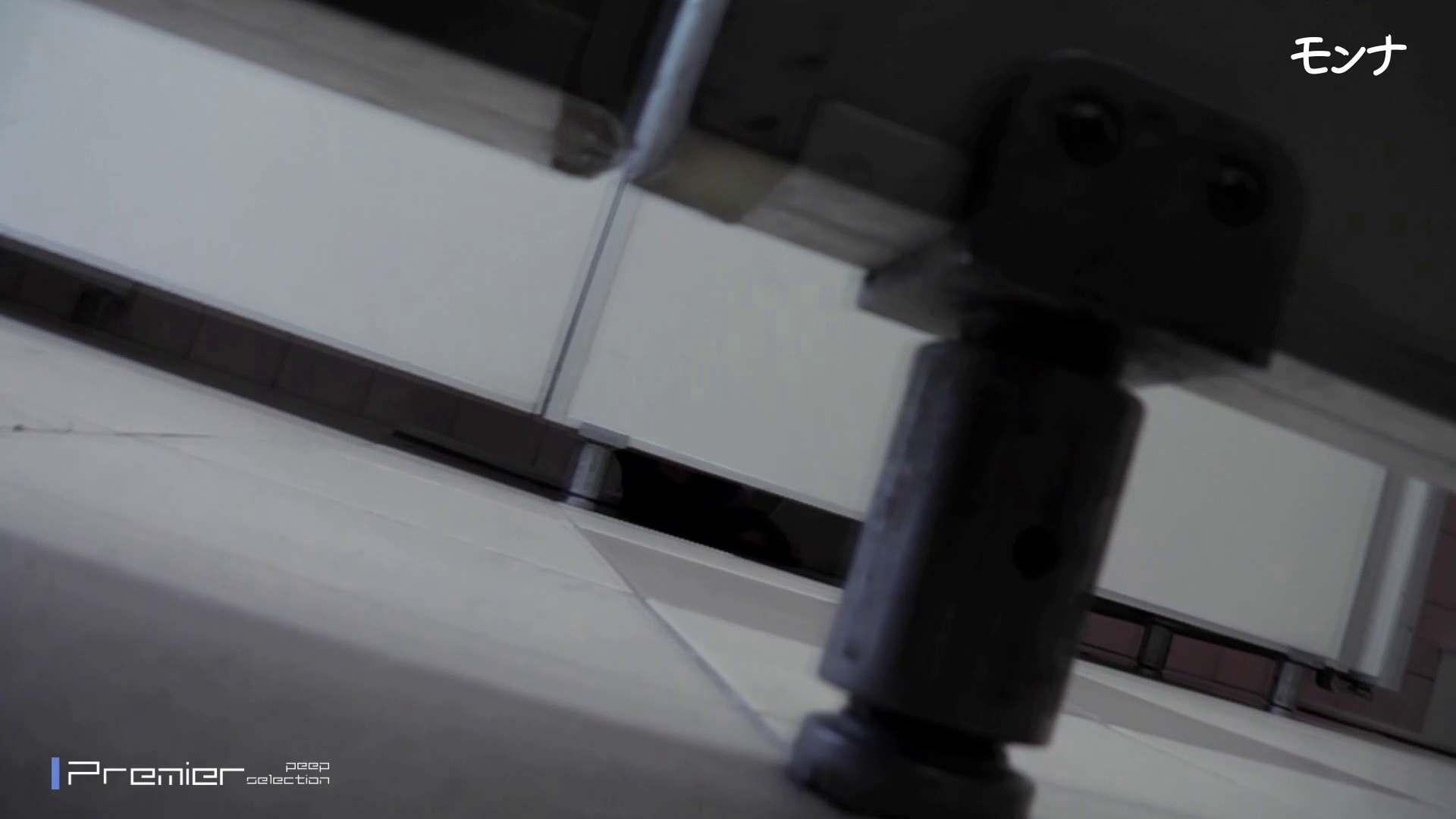 美しい日本の未来 No.72 絶秒なバックショット 高画質  70PIX 62