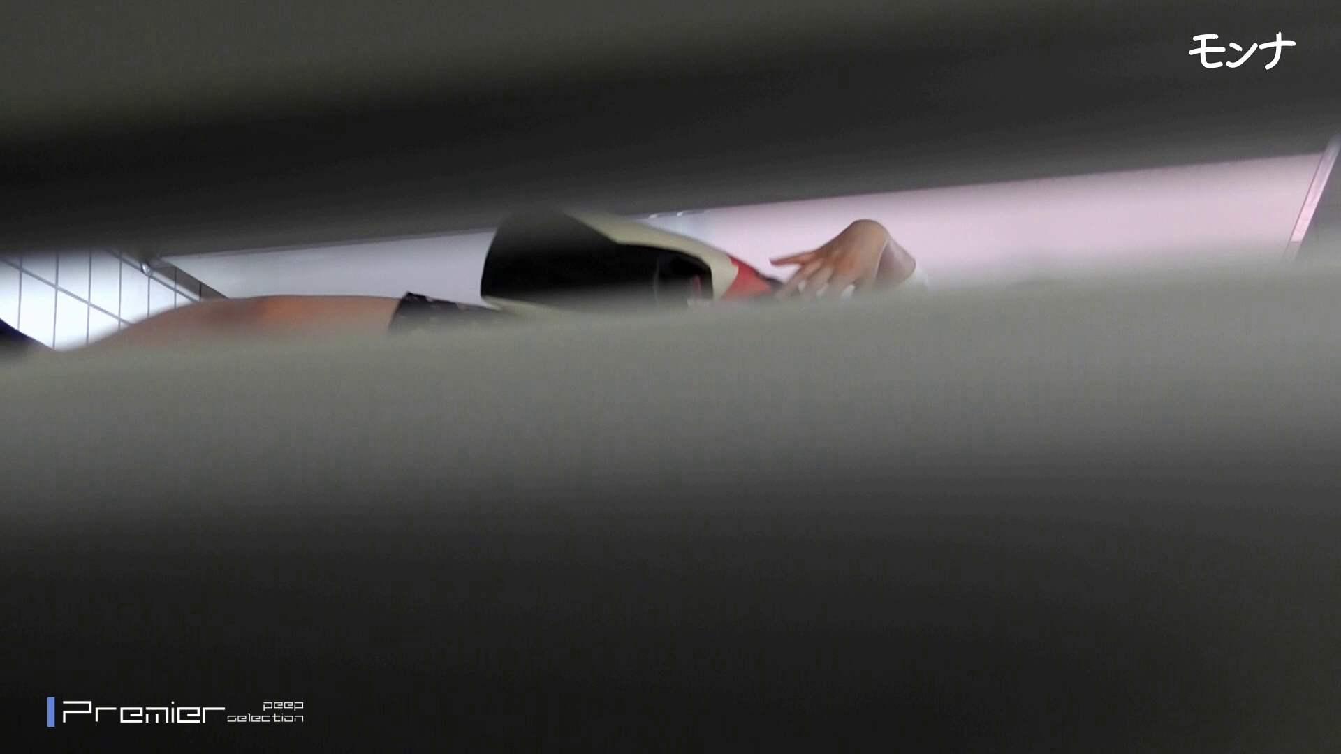 美しい日本の未来 No.73 自然なセクシーな仕草に感動中 高評価  57PIX 23