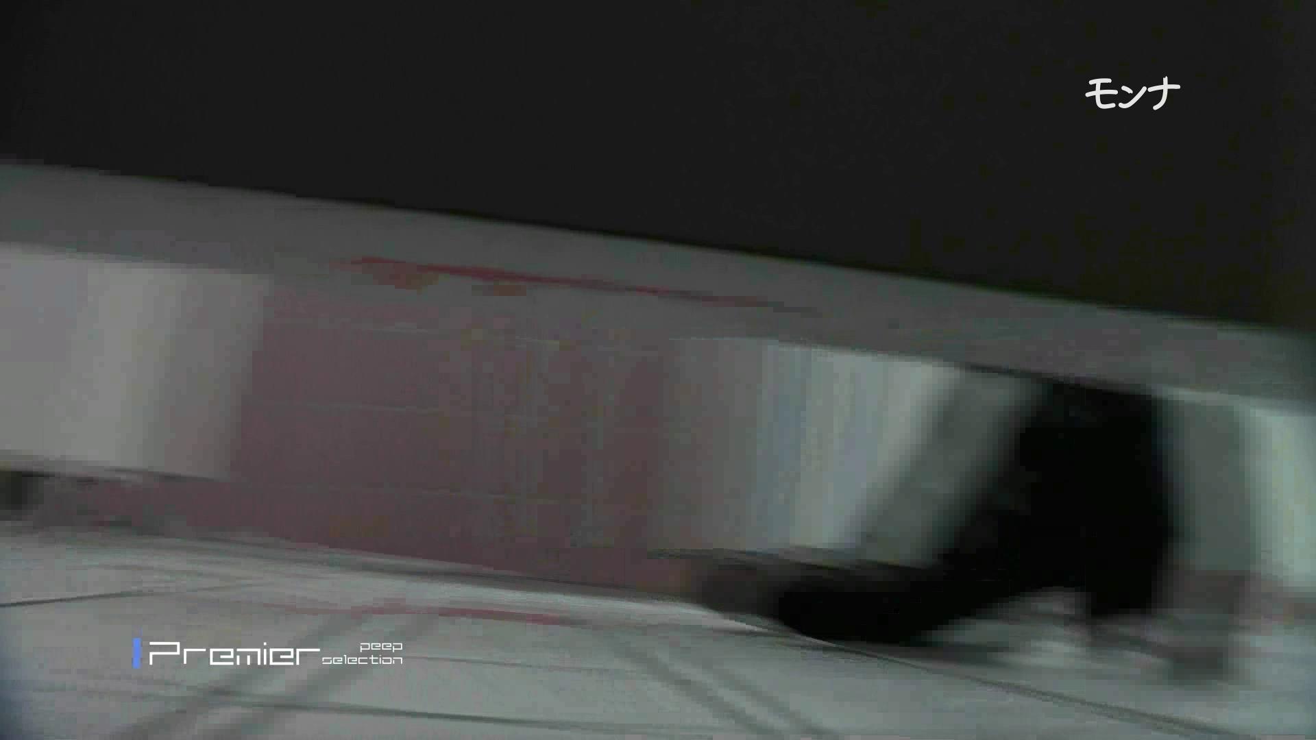 遂に!!戸田恵梨香似の予告モデル登場ダッシュで「大」 盛合せ  56PIX 12