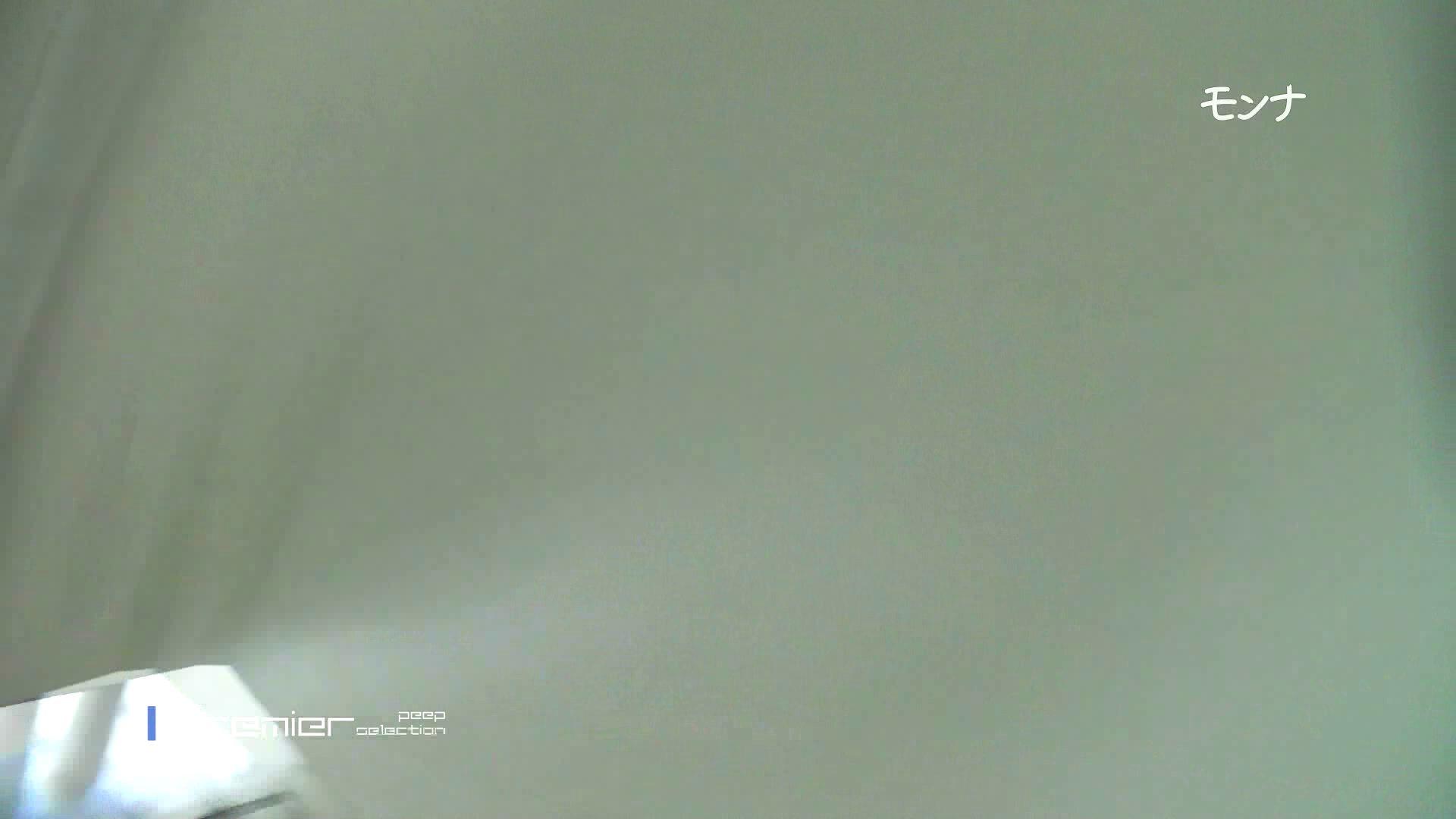 遂に!!戸田恵梨香似の予告モデル登場ダッシュで「大」 盛合せ  56PIX 31