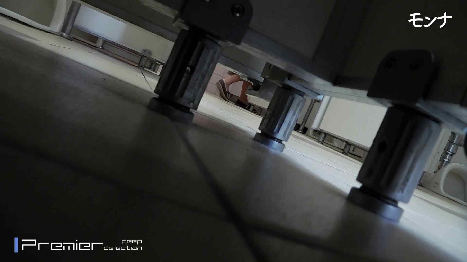 美しい日本の未来 No.84この美脚と距離感 盛合せ  66PIX 23