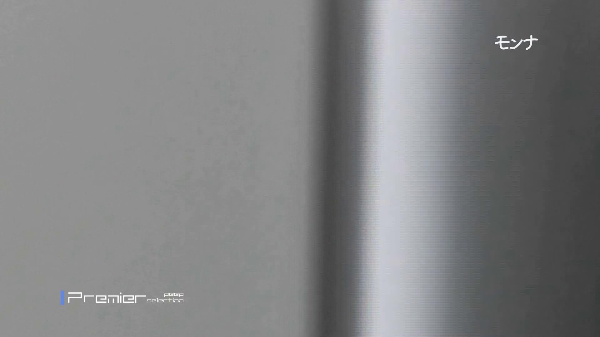 【美しい日本の未来 No.109】 高画質  77PIX 30