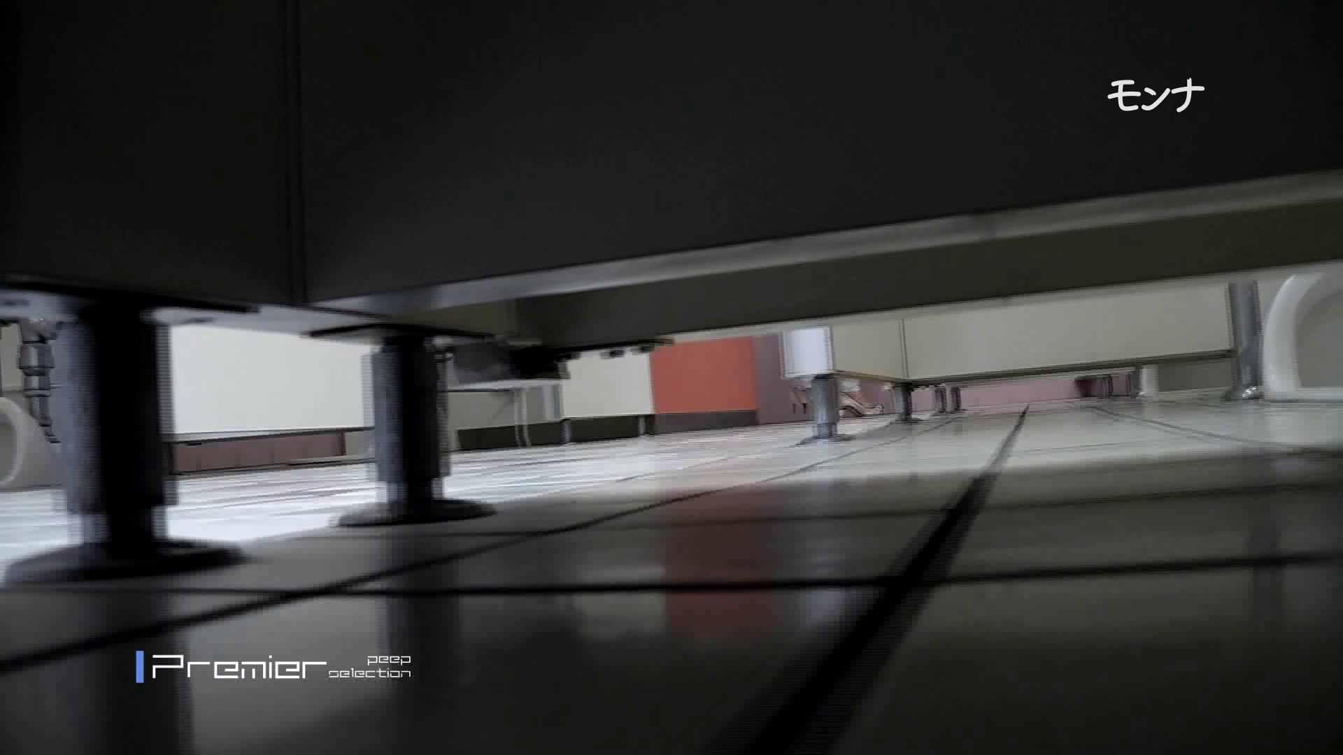 【美しい日本の未来 No.109】 高画質  77PIX 31