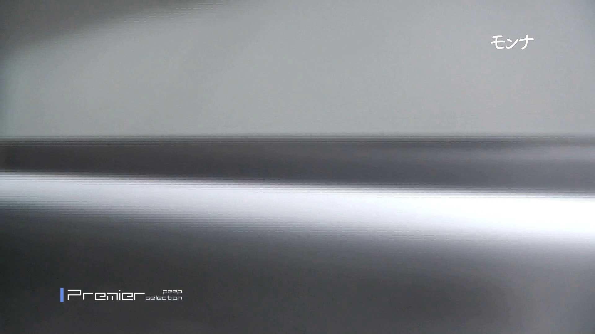 【美しい日本の未来 No.109】 高画質  77PIX 38