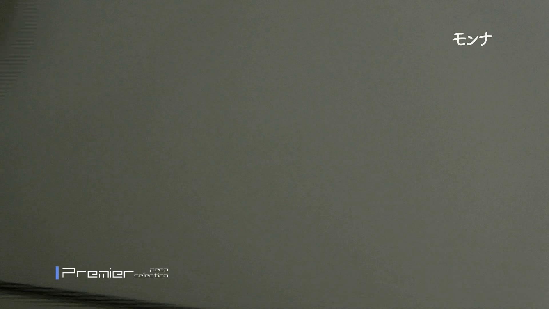【美しい日本の未来 No.109】 高画質  77PIX 39