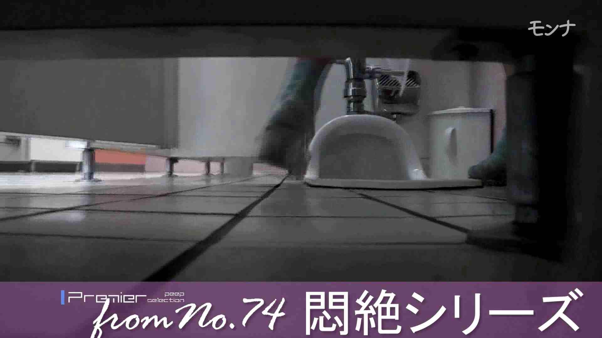 美しい日本の未来 No.51 うんこ大好き! むっちり  57PIX 4