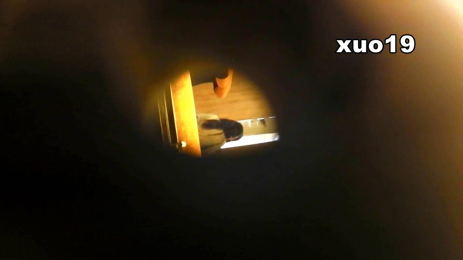 阿国ちゃんの「和式洋式七変化」No.19 キラキラ系 お姉さん  111PIX 16