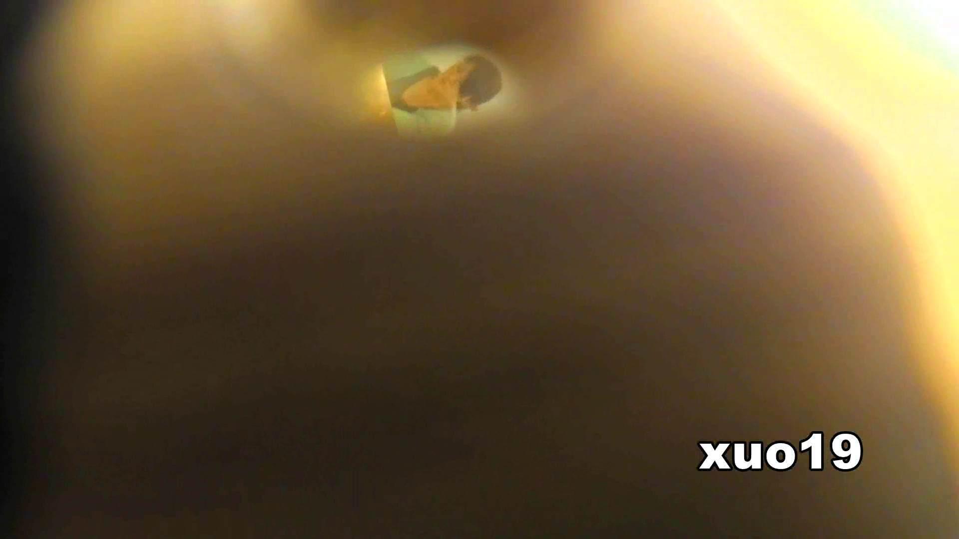 阿国ちゃんの「和式洋式七変化」No.19 キラキラ系 お姉さん  111PIX 30