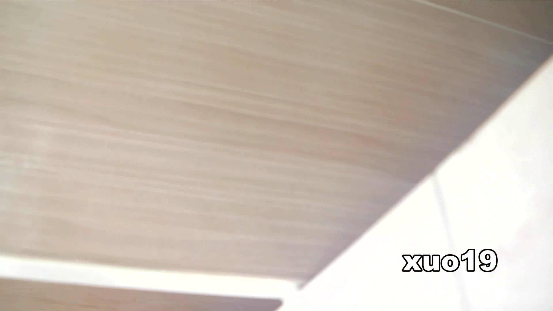 阿国ちゃんの「和式洋式七変化」No.19 キラキラ系 お姉さん  111PIX 46