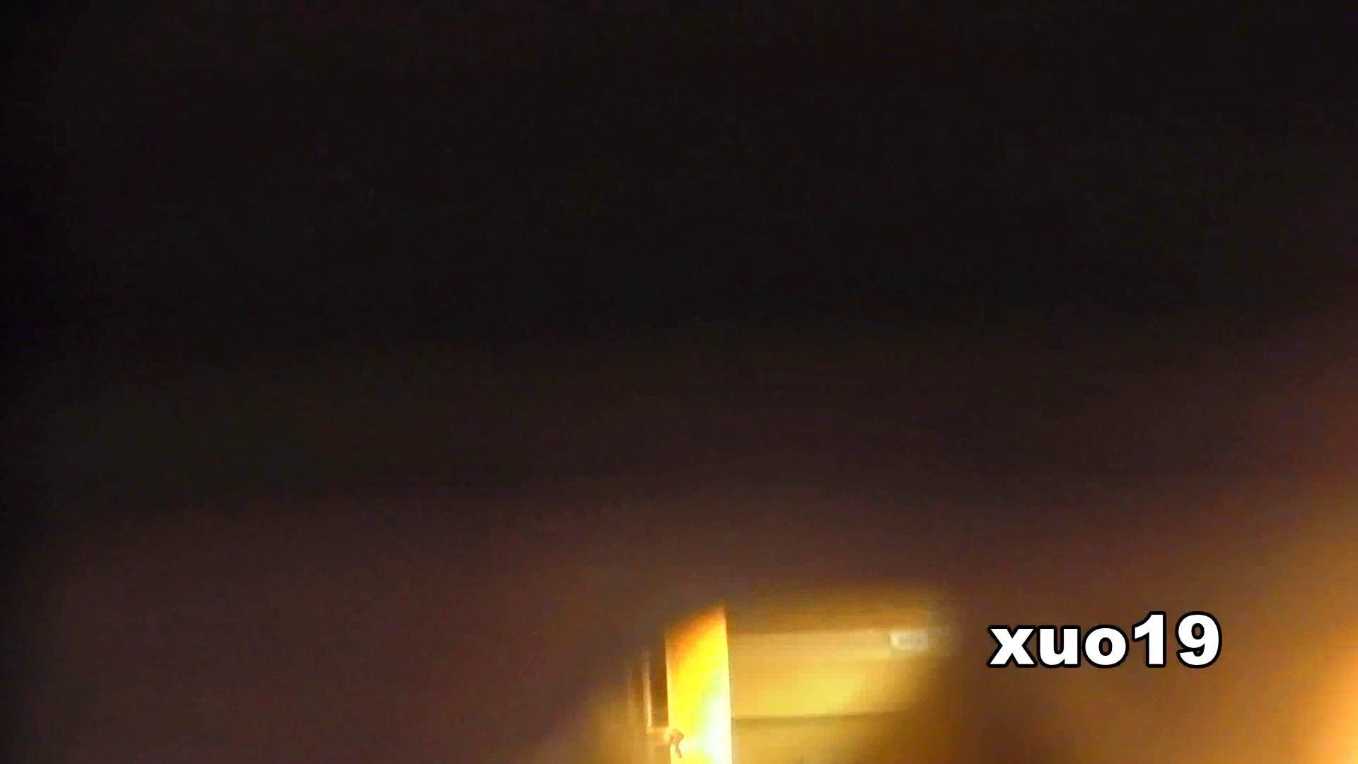 阿国ちゃんの「和式洋式七変化」No.19 キラキラ系 お姉さん  111PIX 51