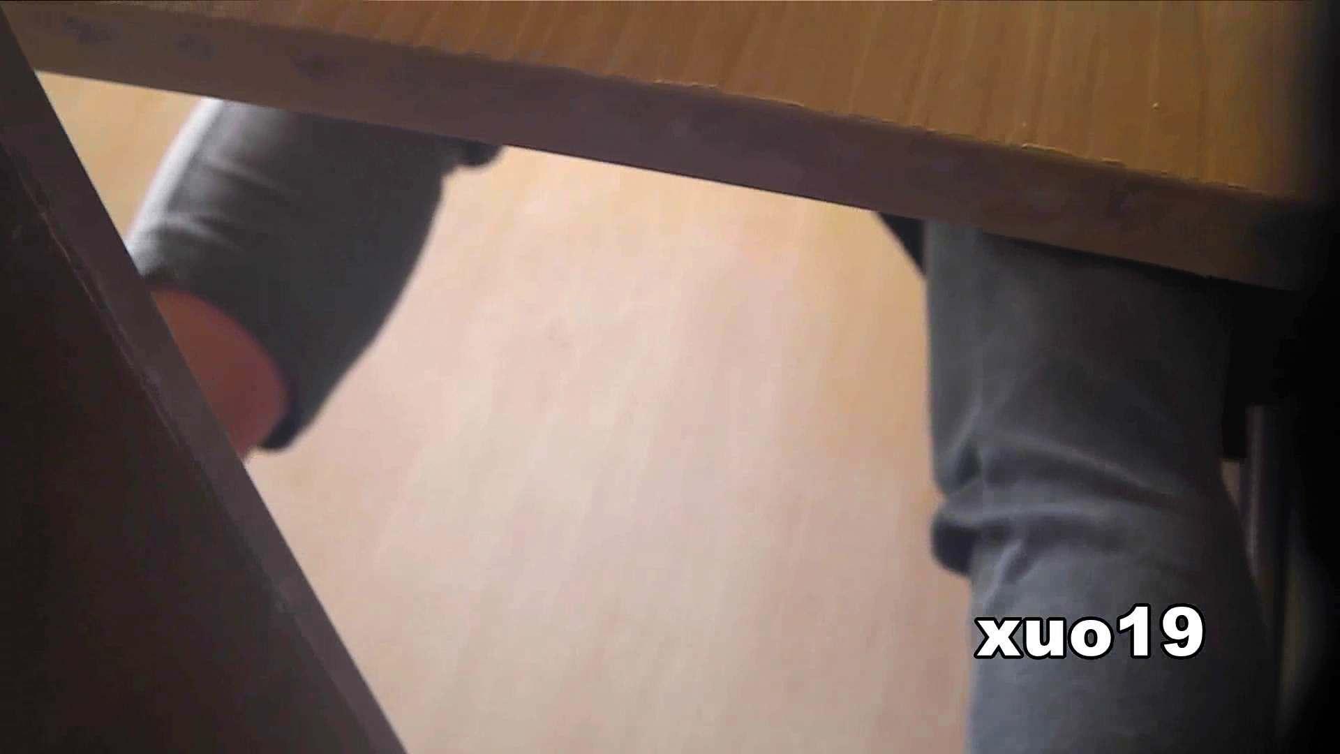 阿国ちゃんの「和式洋式七変化」No.19 キラキラ系 お姉さん  111PIX 58