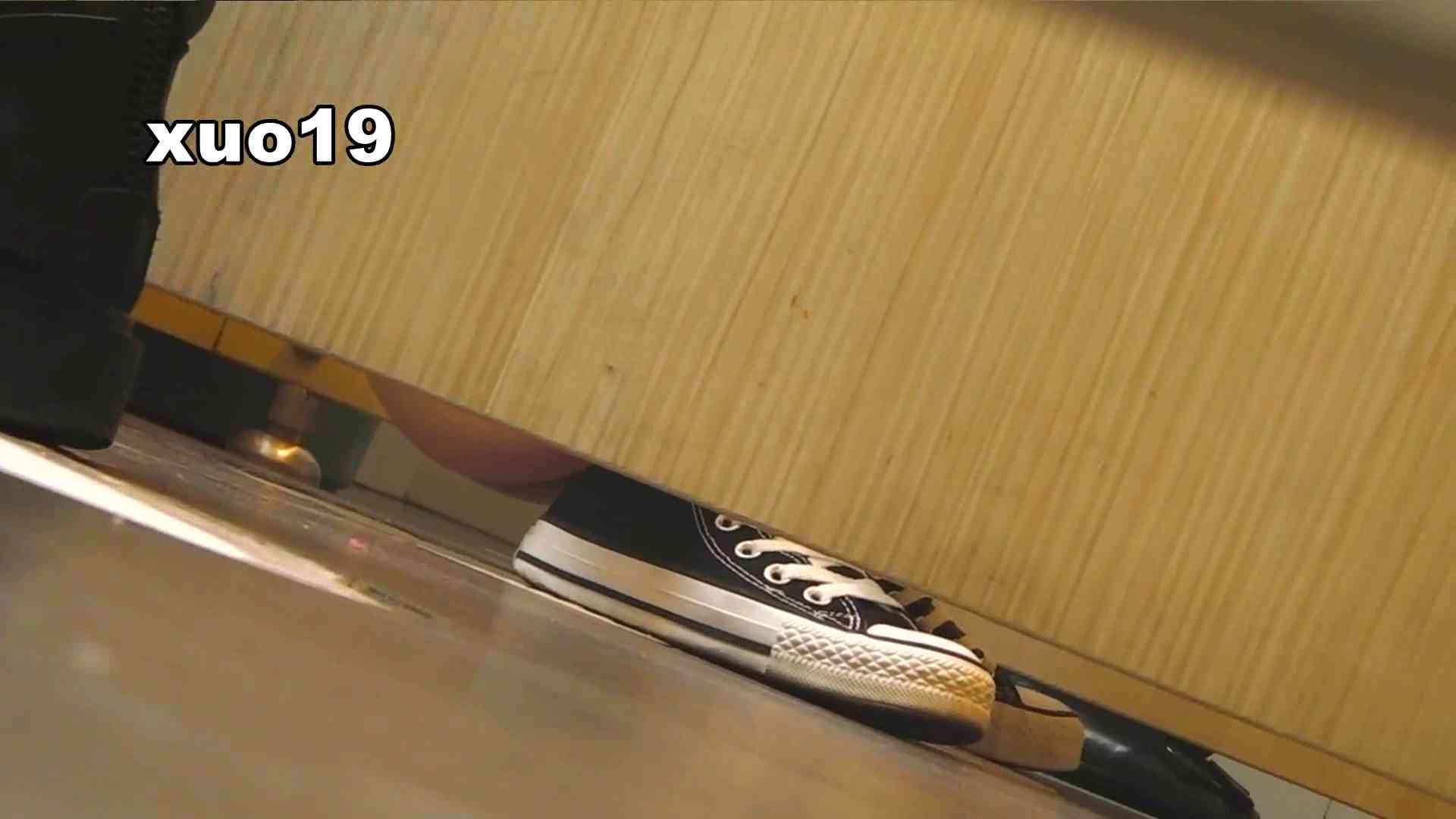 阿国ちゃんの「和式洋式七変化」No.19 キラキラ系 お姉さん  111PIX 96