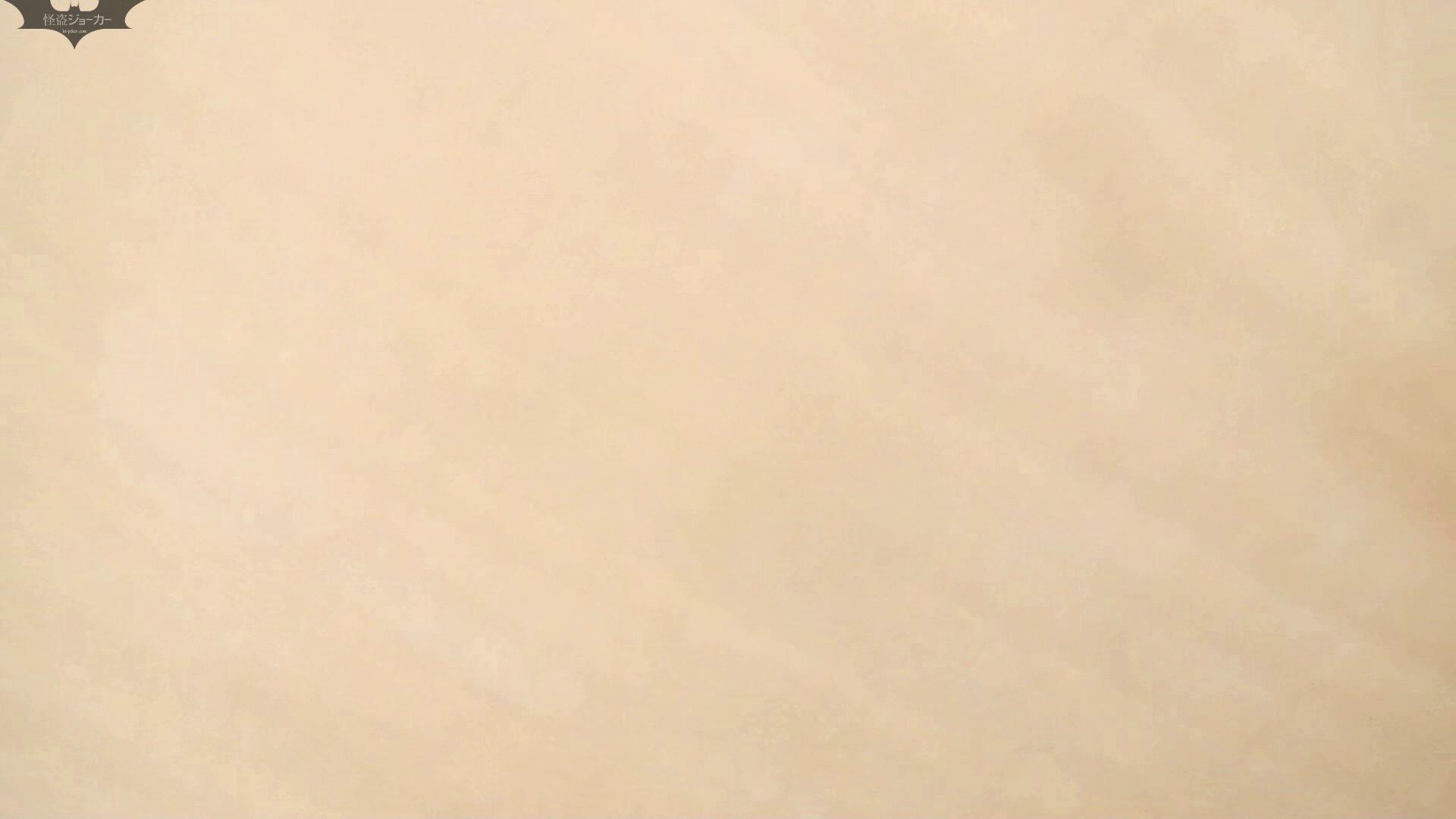 阿国ちゃんの和式洋式七変化 Vol.24 すっごくピクピクしてます。 洗面所  64PIX 11