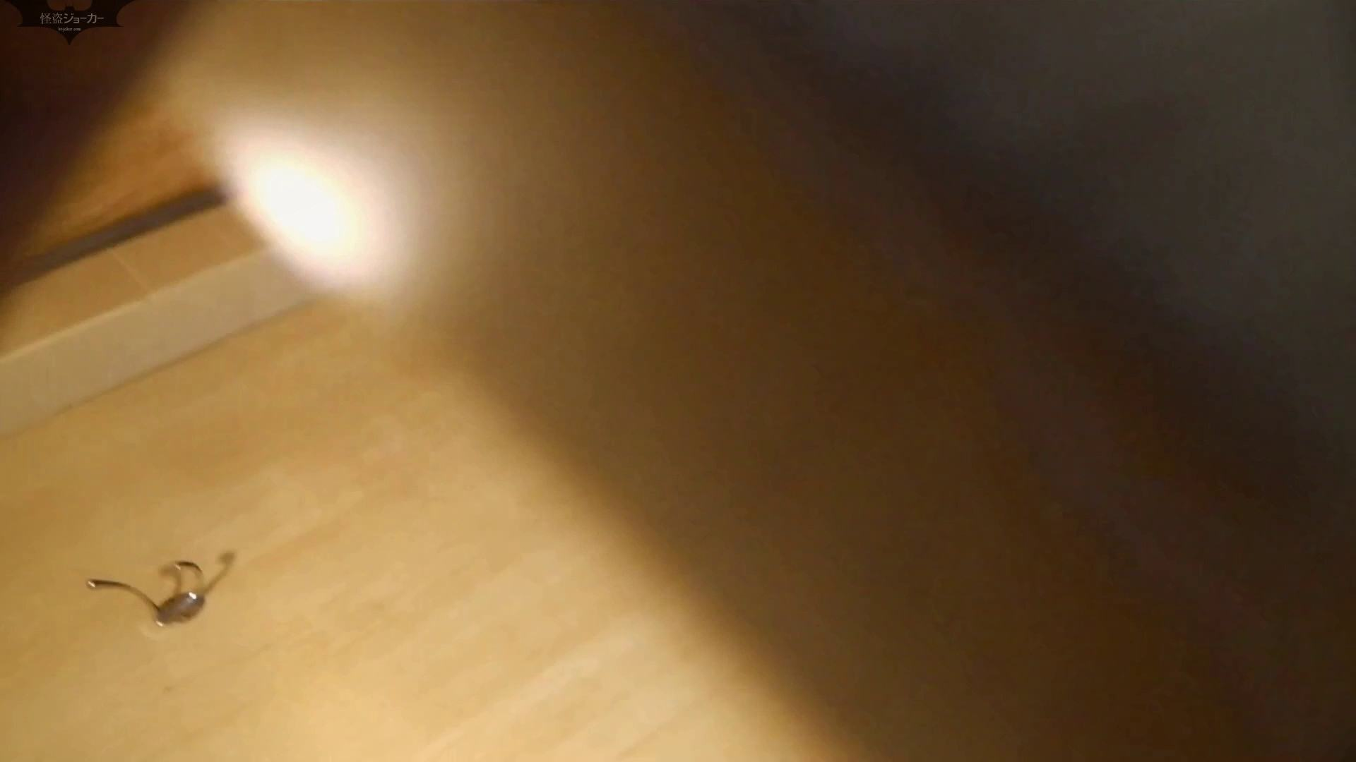 阿国ちゃんの和式洋式七変化 Vol.24 すっごくピクピクしてます。 洗面所  64PIX 21