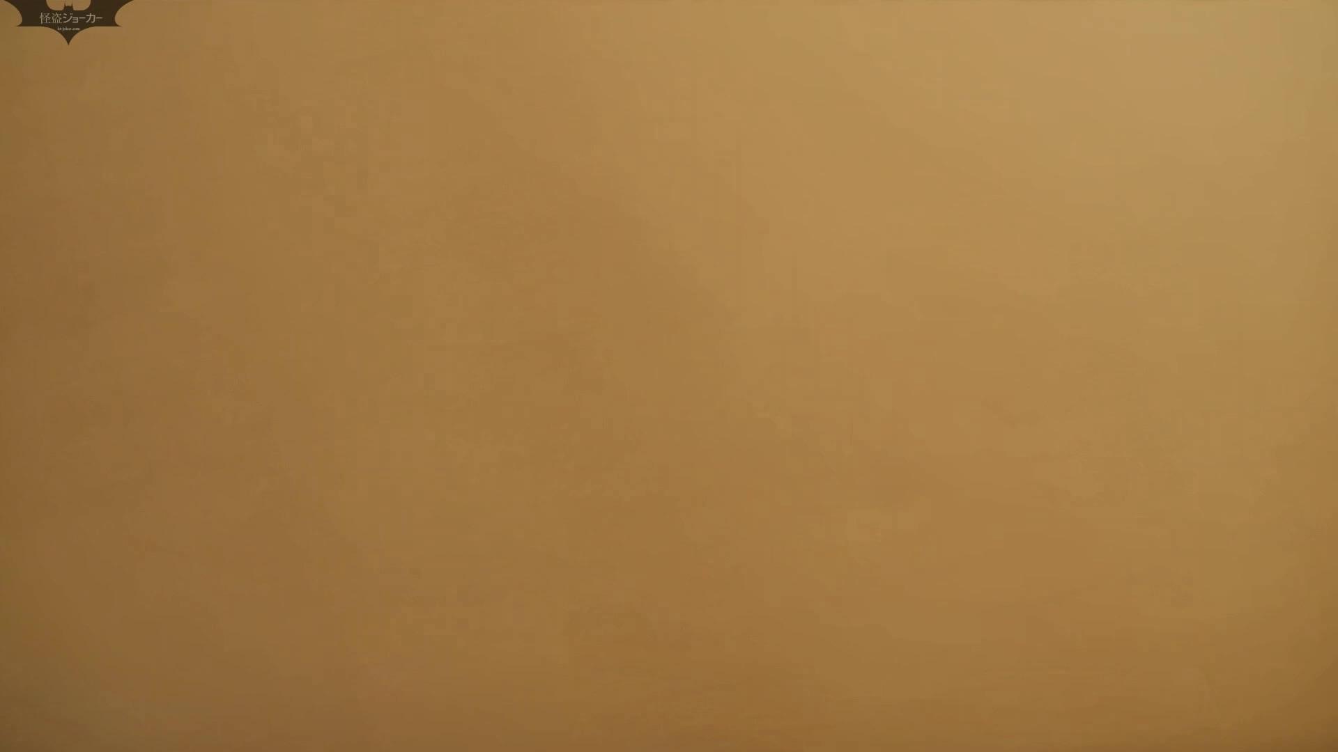 阿国ちゃんの和式洋式七変化 Vol.24 すっごくピクピクしてます。 洗面所  64PIX 31