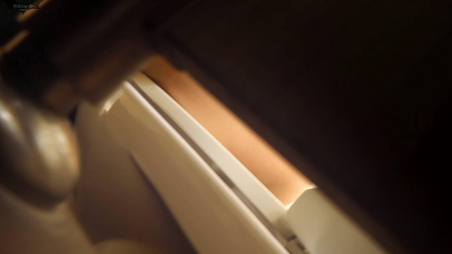 阿国ちゃんの和式洋式七変化 Vol.24 すっごくピクピクしてます。 洗面所  64PIX 33