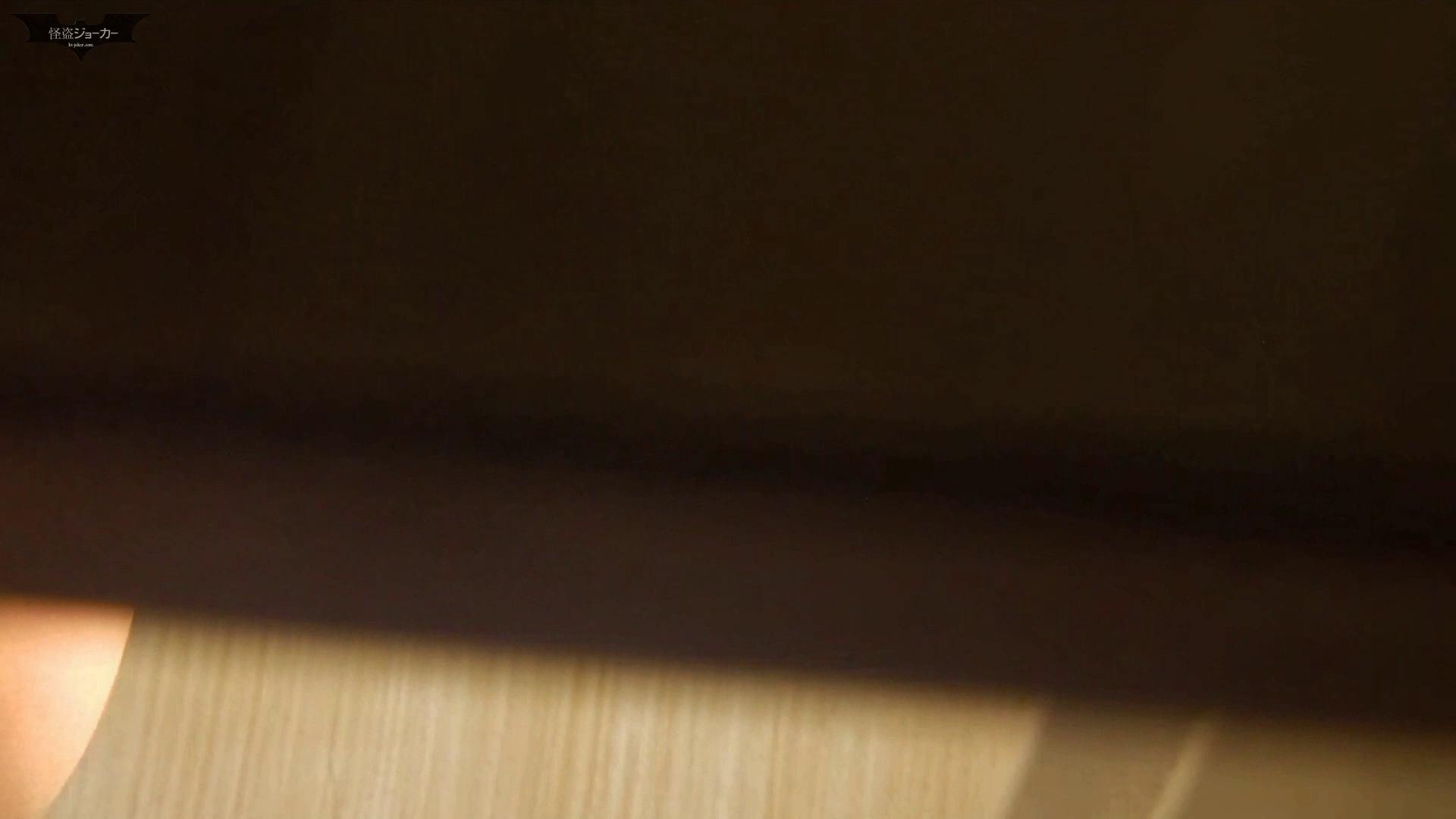 阿国ちゃんの和式洋式七変化 Vol.26 女子会開催でJD大集合! 和式 盗撮 89PIX 8