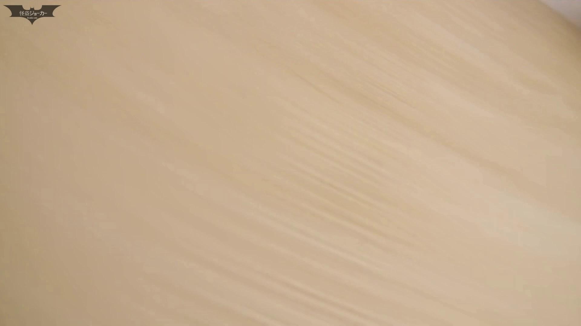 阿国ちゃんの和式洋式七変化 Vol.26 女子会開催でJD大集合! 和式 盗撮 89PIX 9
