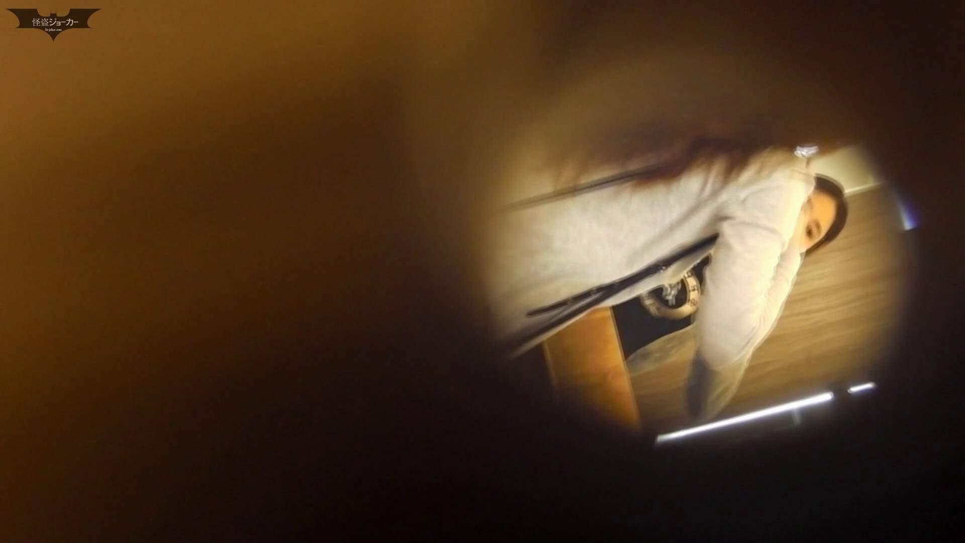 阿国ちゃんの和式洋式七変化 Vol.26 女子会開催でJD大集合! 和式 盗撮 89PIX 18