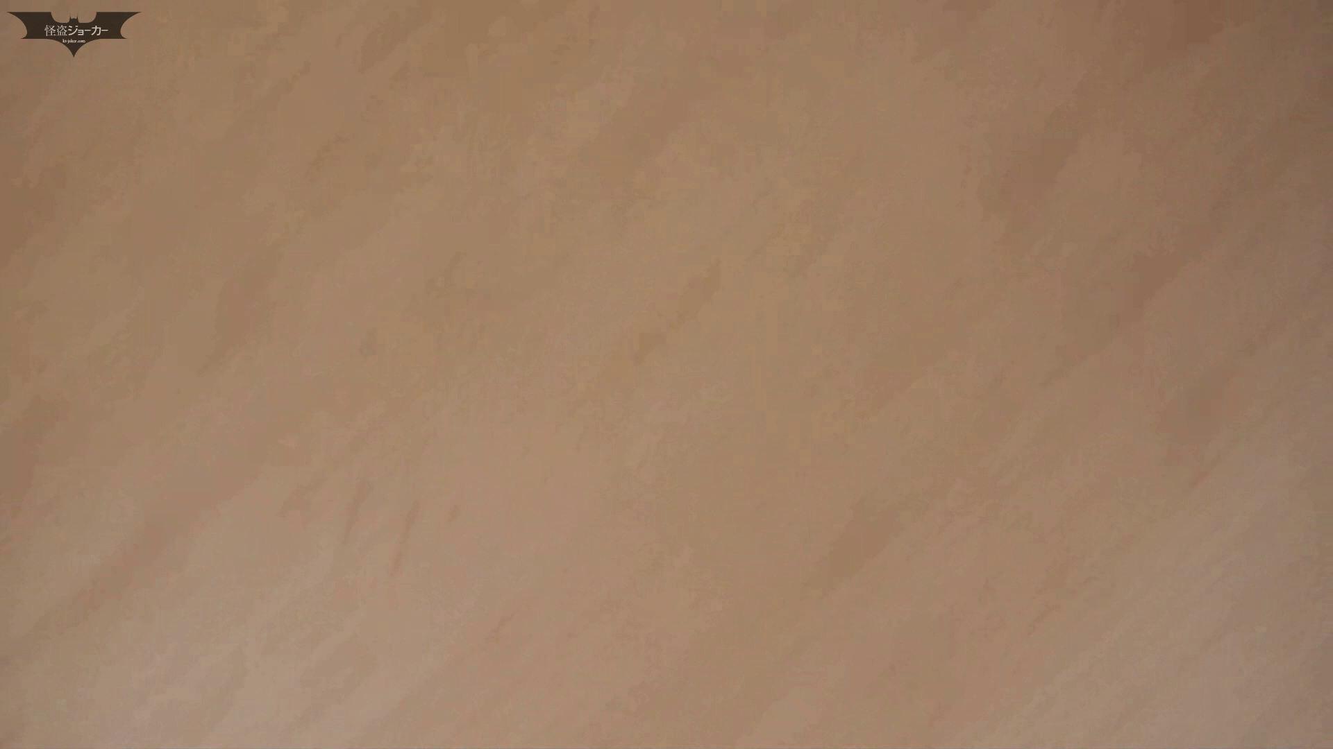 阿国ちゃんの和式洋式七変化 Vol.26 女子会開催でJD大集合! 和式 盗撮 89PIX 33