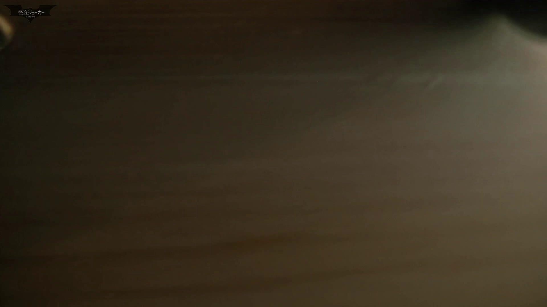 阿国ちゃんの和式洋式七変化 Vol.26 女子会開催でJD大集合! 和式 盗撮 89PIX 82
