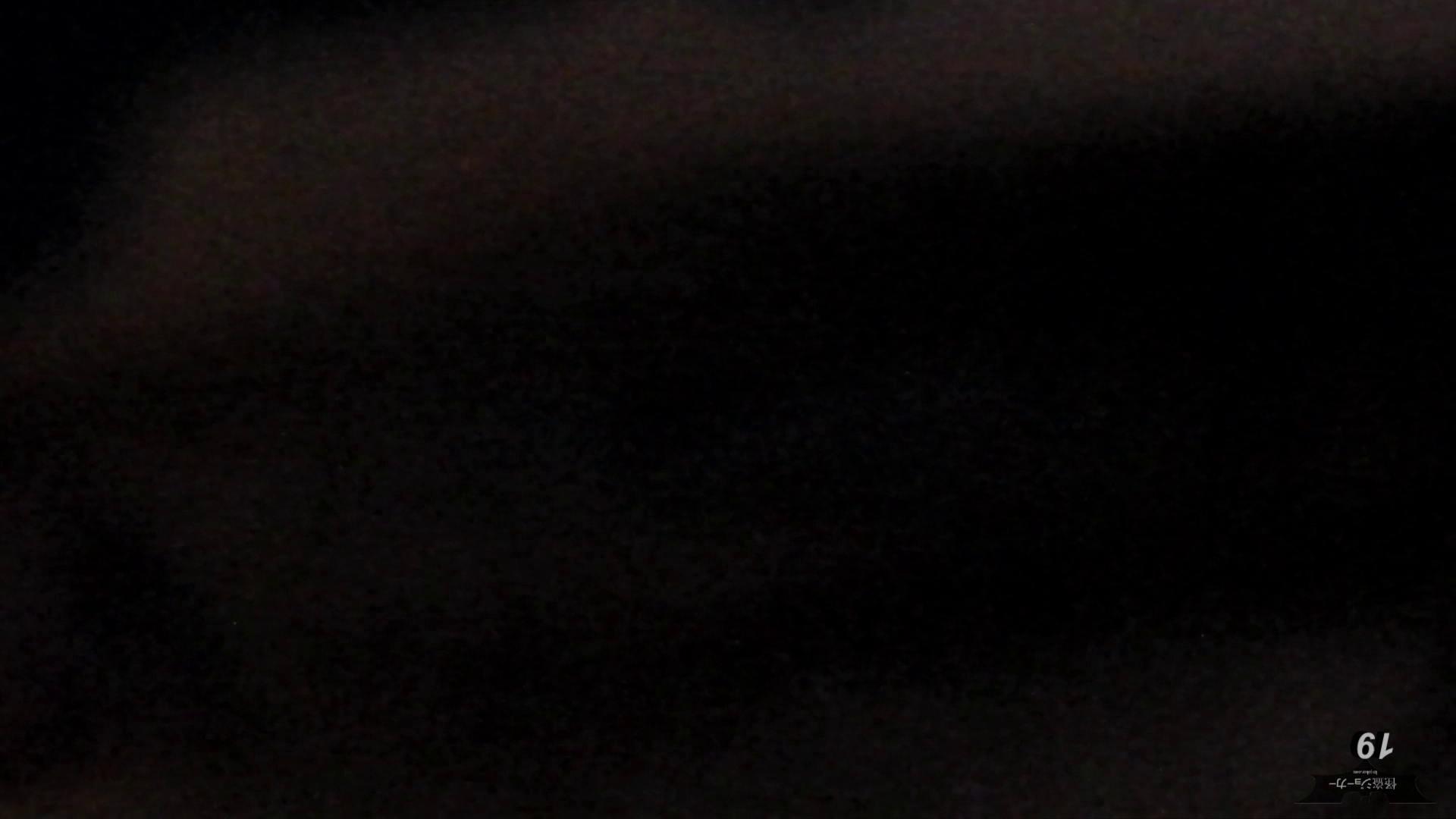 阿国ちゃんの「和式洋式七変化」 (NEW)19 「雫」はしっかりと切るんです! お姉さん  56PIX 37