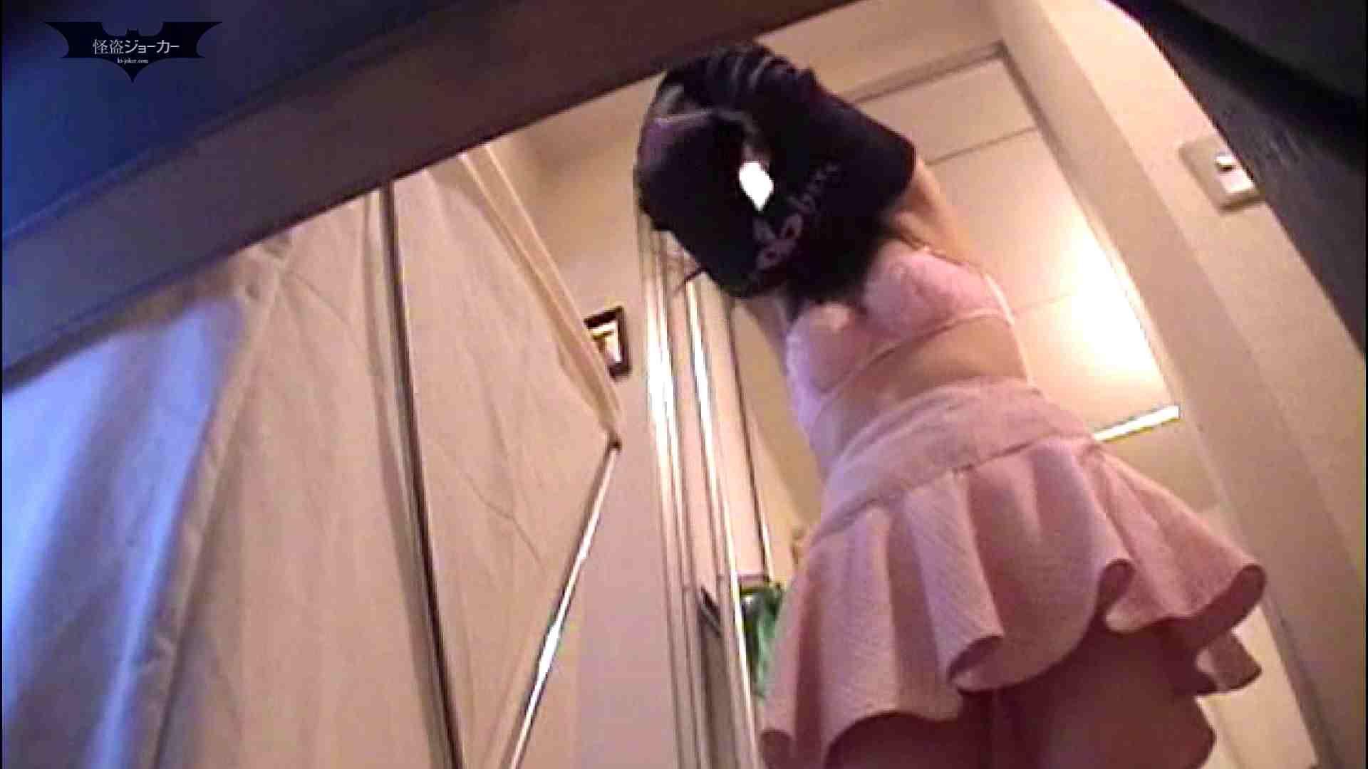 素人女良を部屋に連れ込み隠し撮りSEX!! その③ 美白女良さやか 素人  59PIX 7