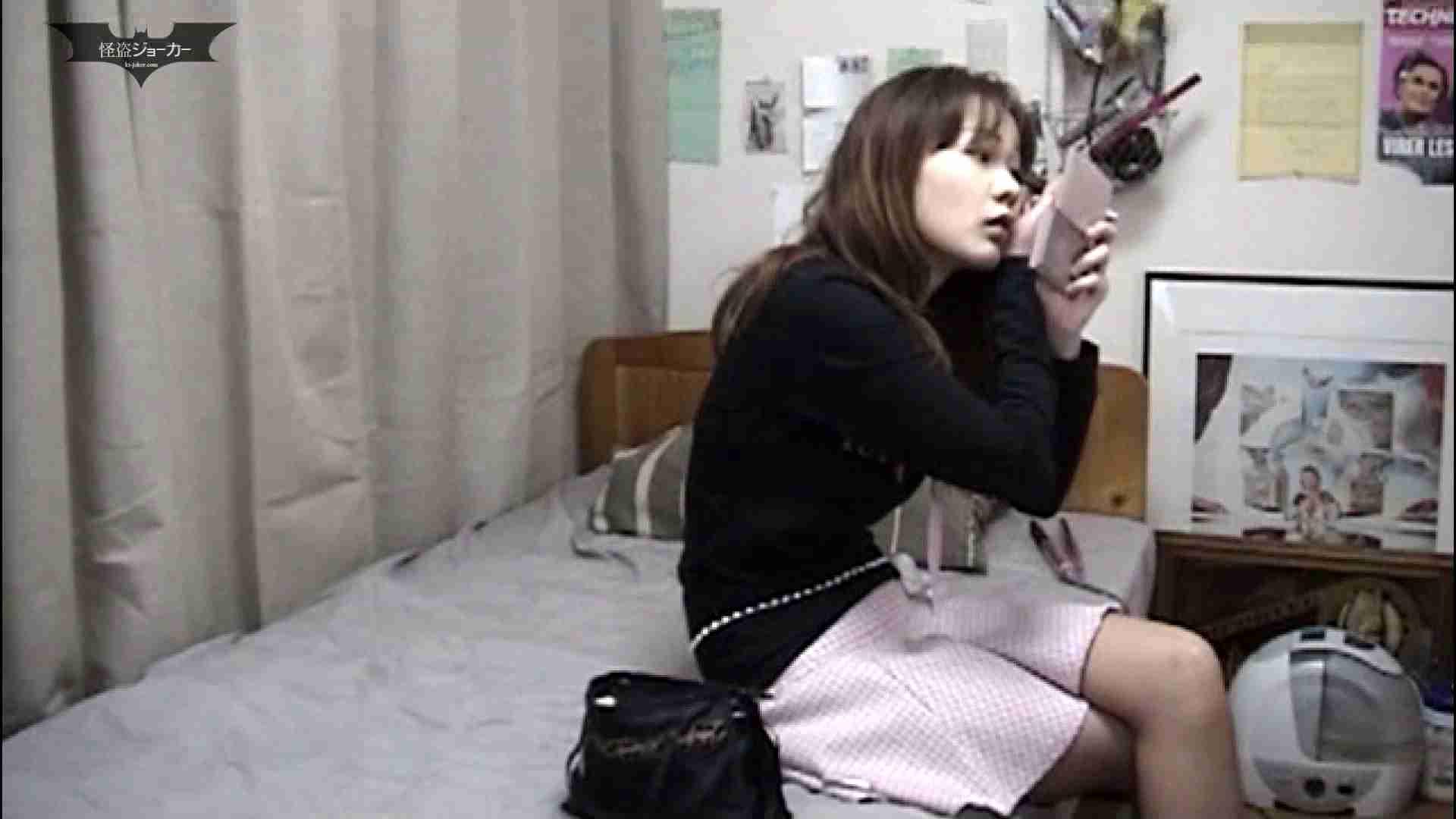 素人女良を部屋に連れ込み隠し撮りSEX!! その③ 美白女良さやか 素人  59PIX 10