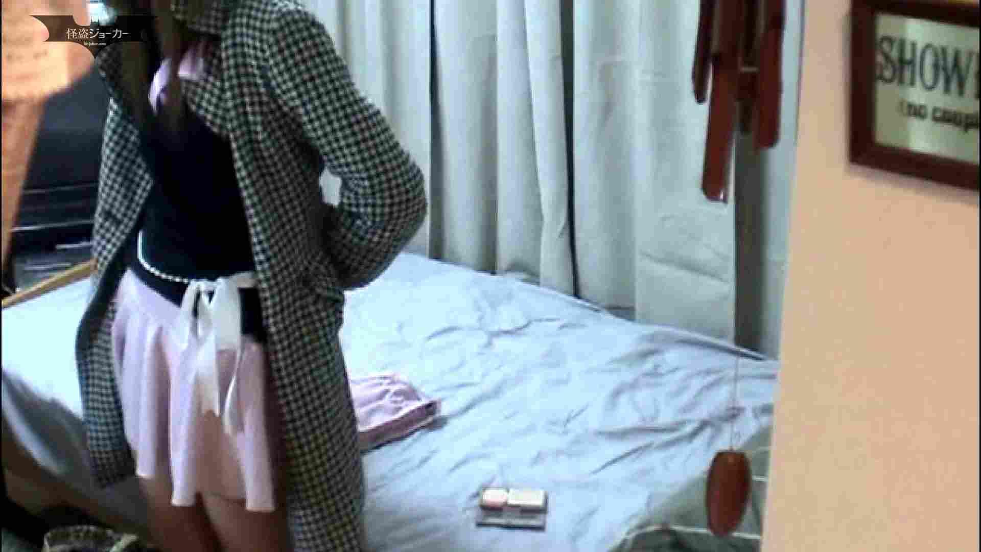 素人女良を部屋に連れ込み隠し撮りSEX!! その③ 美白女良さやか 素人  59PIX 12