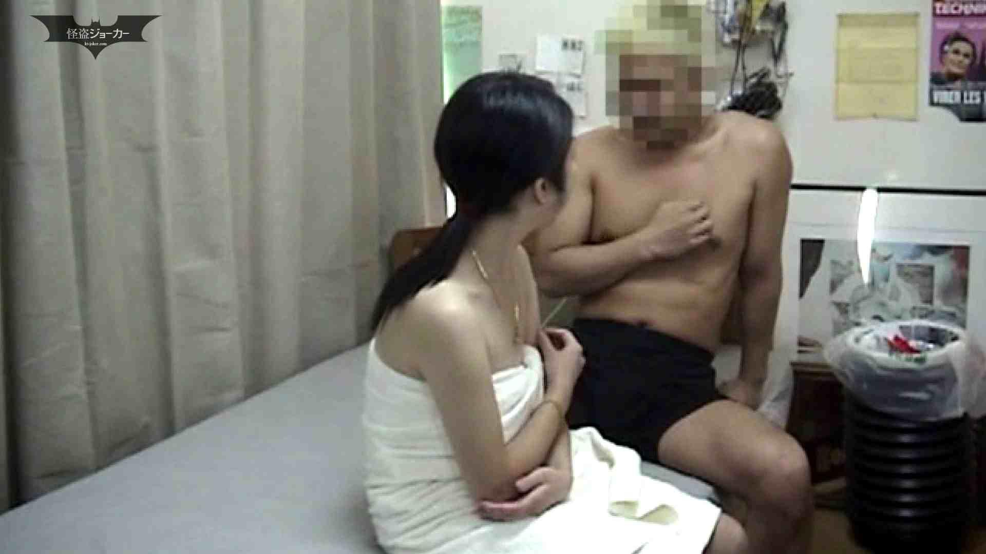 素人女良を部屋に連れ込み隠し撮りSEX!! その⑨  錦糸町の料理人 みどり 巨乳  66PIX 21