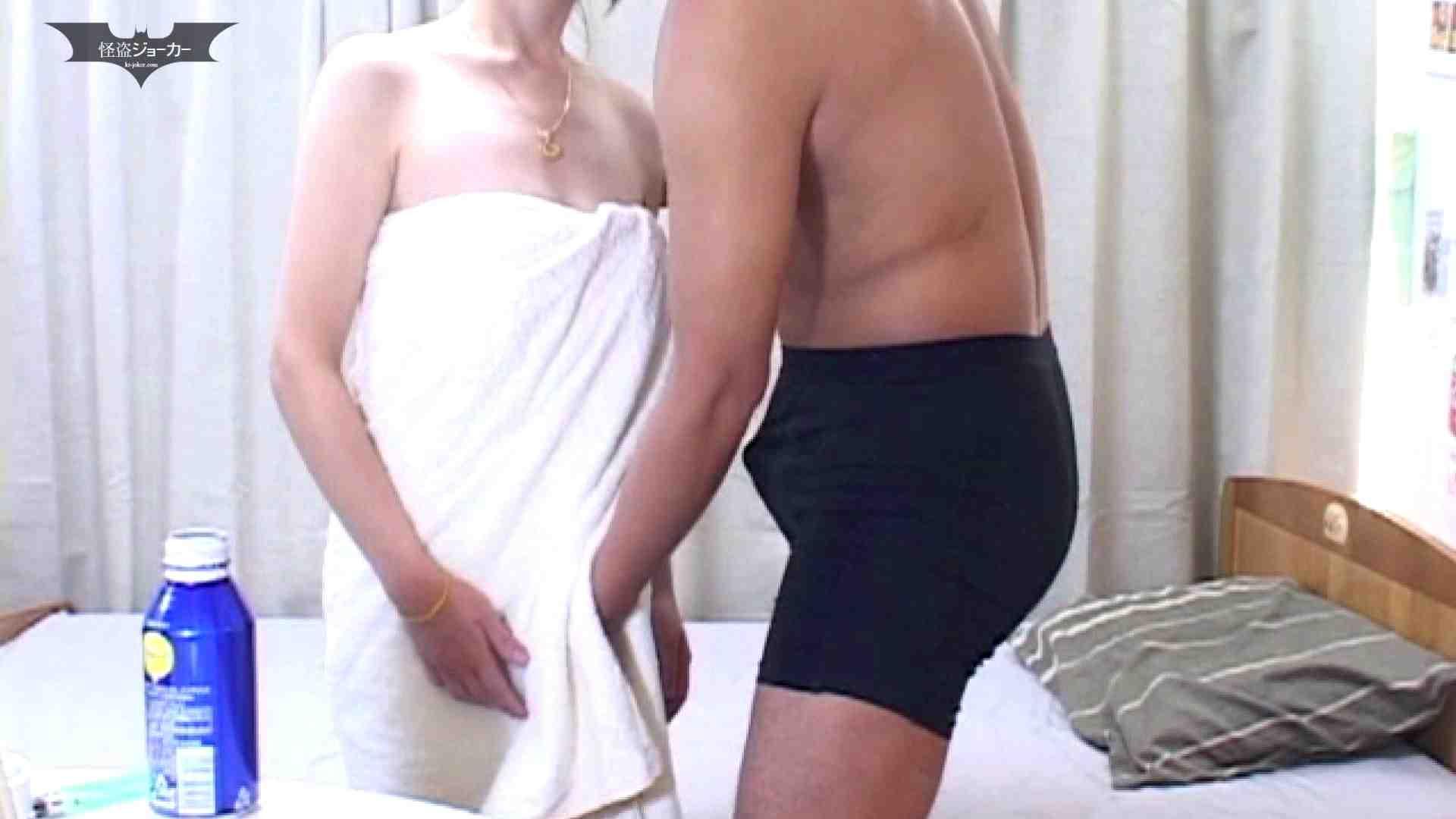 素人女良を部屋に連れ込み隠し撮りSEX!! その⑨  錦糸町の料理人 みどり 巨乳  66PIX 24