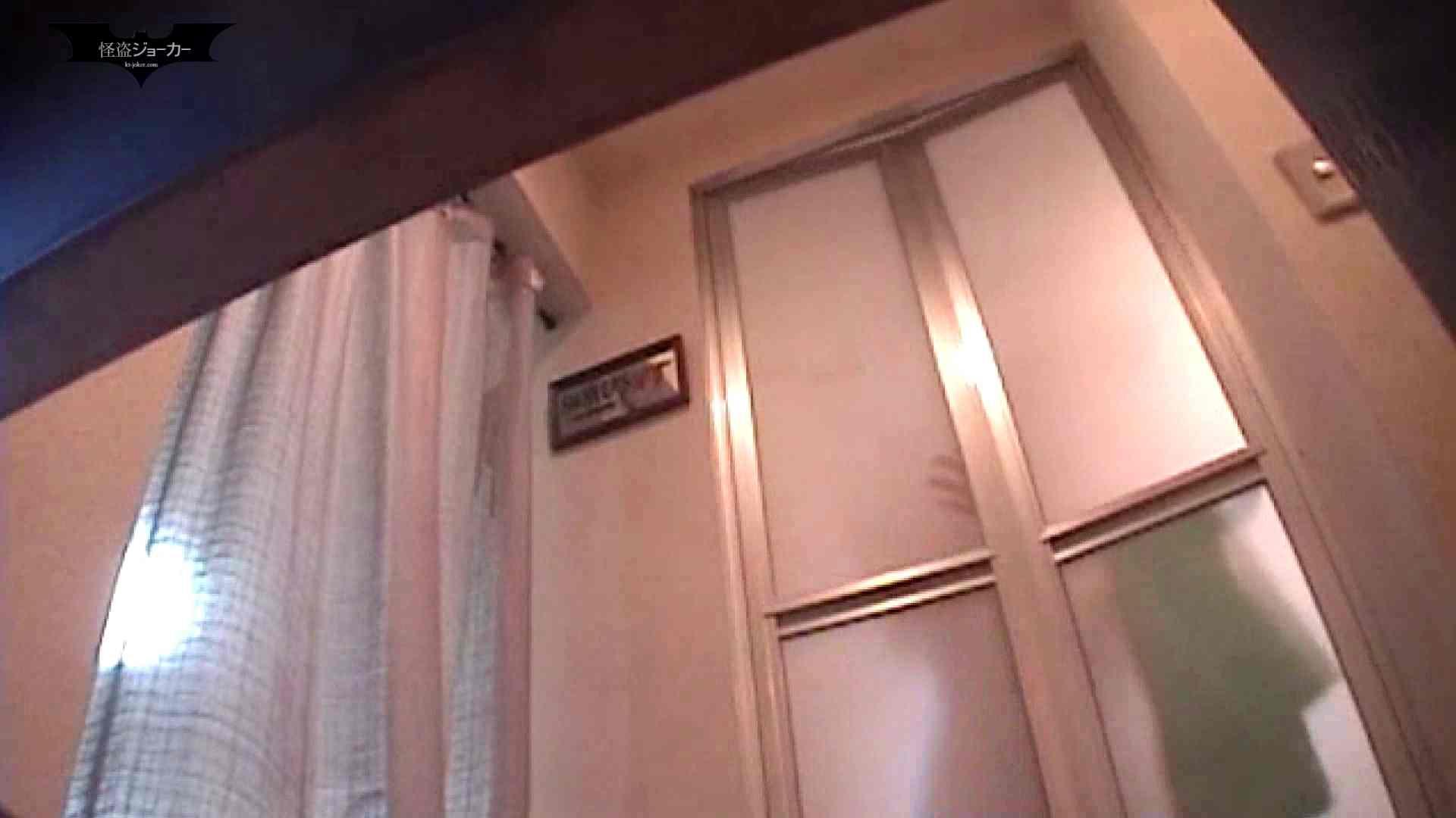 素人女良を部屋に連れ込み隠し撮りSEX!! その⑪ 潮吹き娘 りん 潮吹き  109PIX 10