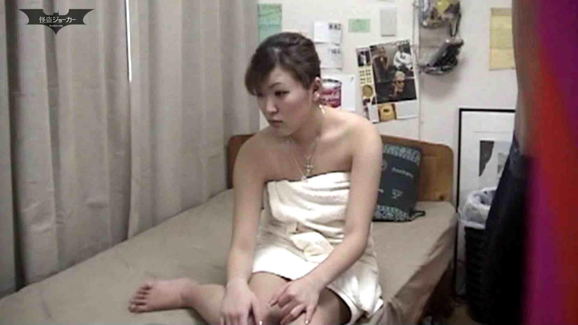 素人女良を部屋に連れ込み隠し撮りSEX!! その⑪ 潮吹き娘 りん 潮吹き  109PIX 39