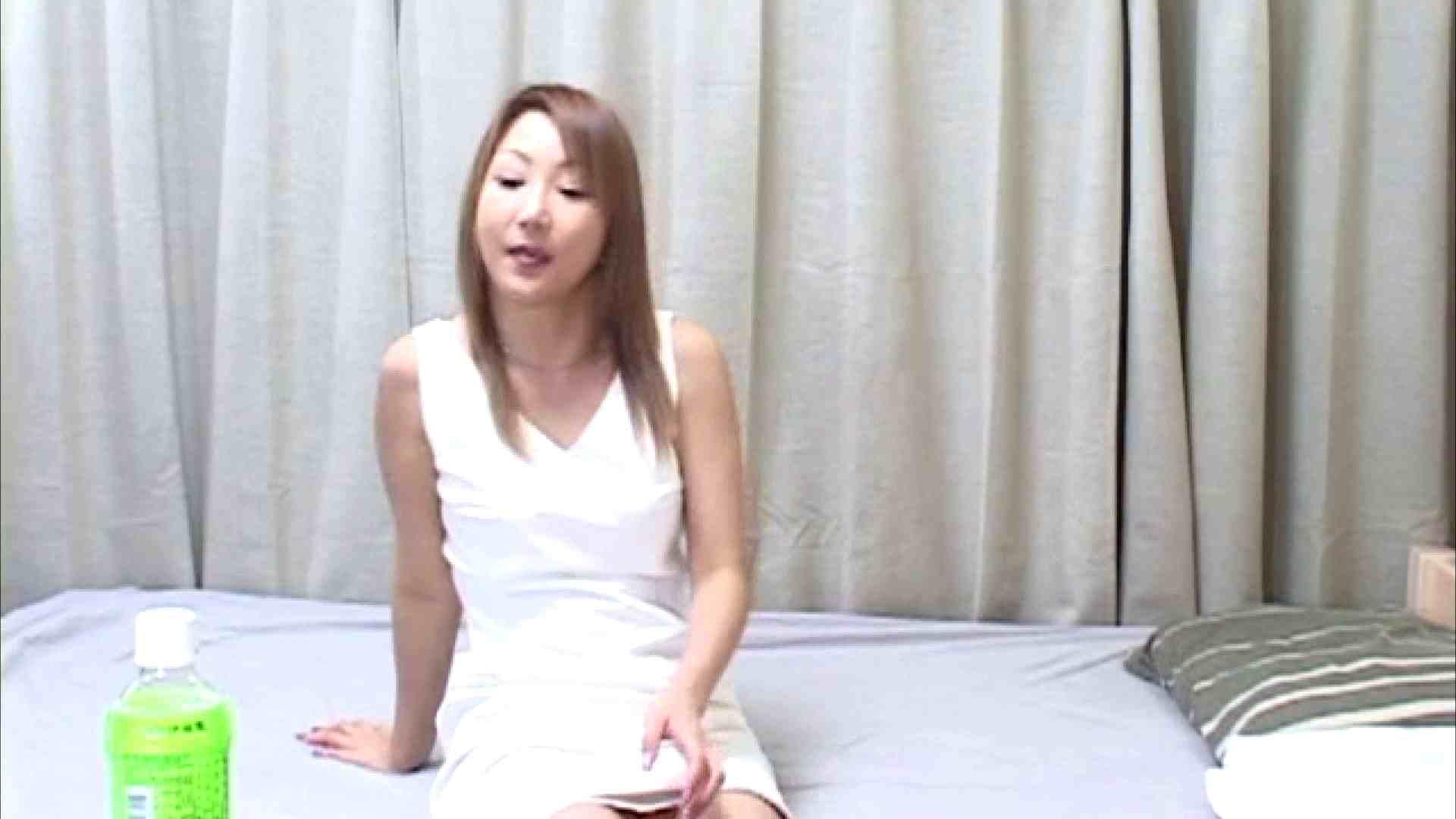 素人女良を部屋に連れ込み隠し撮りSEX!!その⑰ 色白美乳エステティシャン れい 細身  89PIX 21