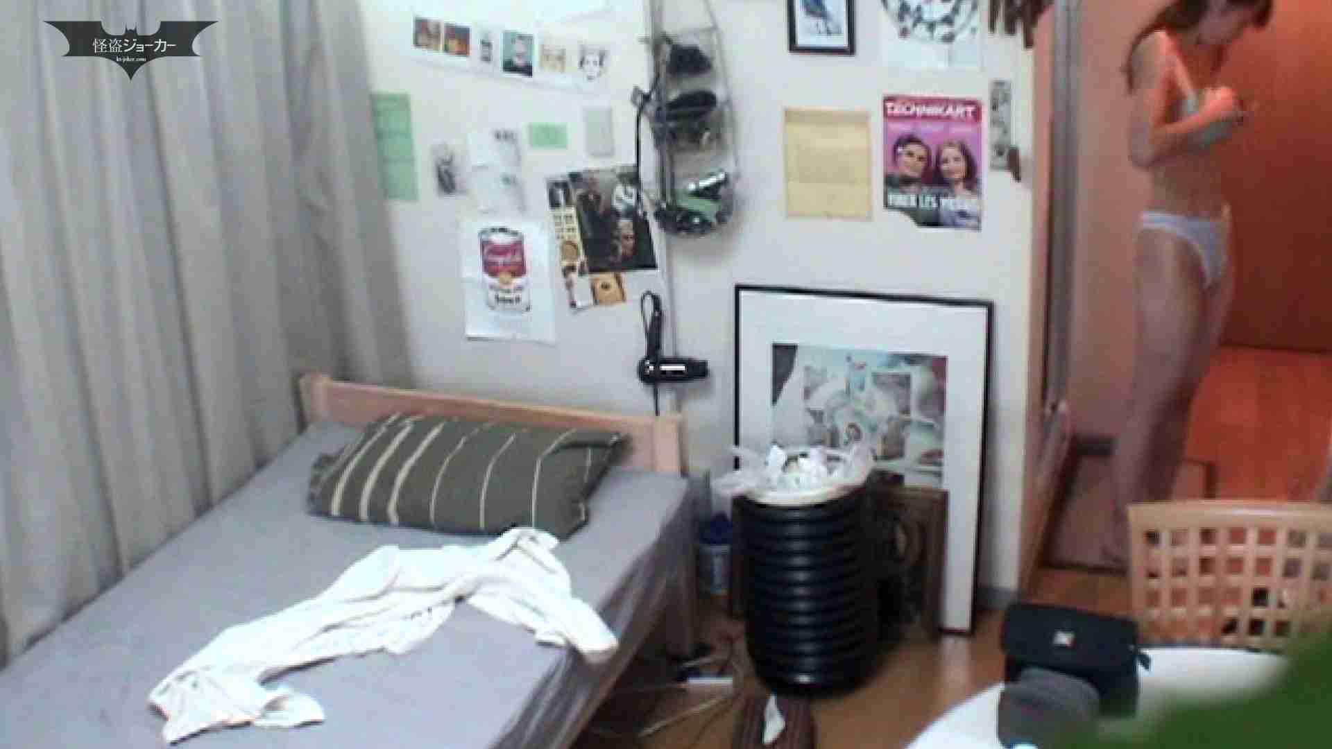 素人女良を部屋に連れ込み隠し撮りSEX!!その28 色白スレンダー娘 えりか 美乳  96PIX 20