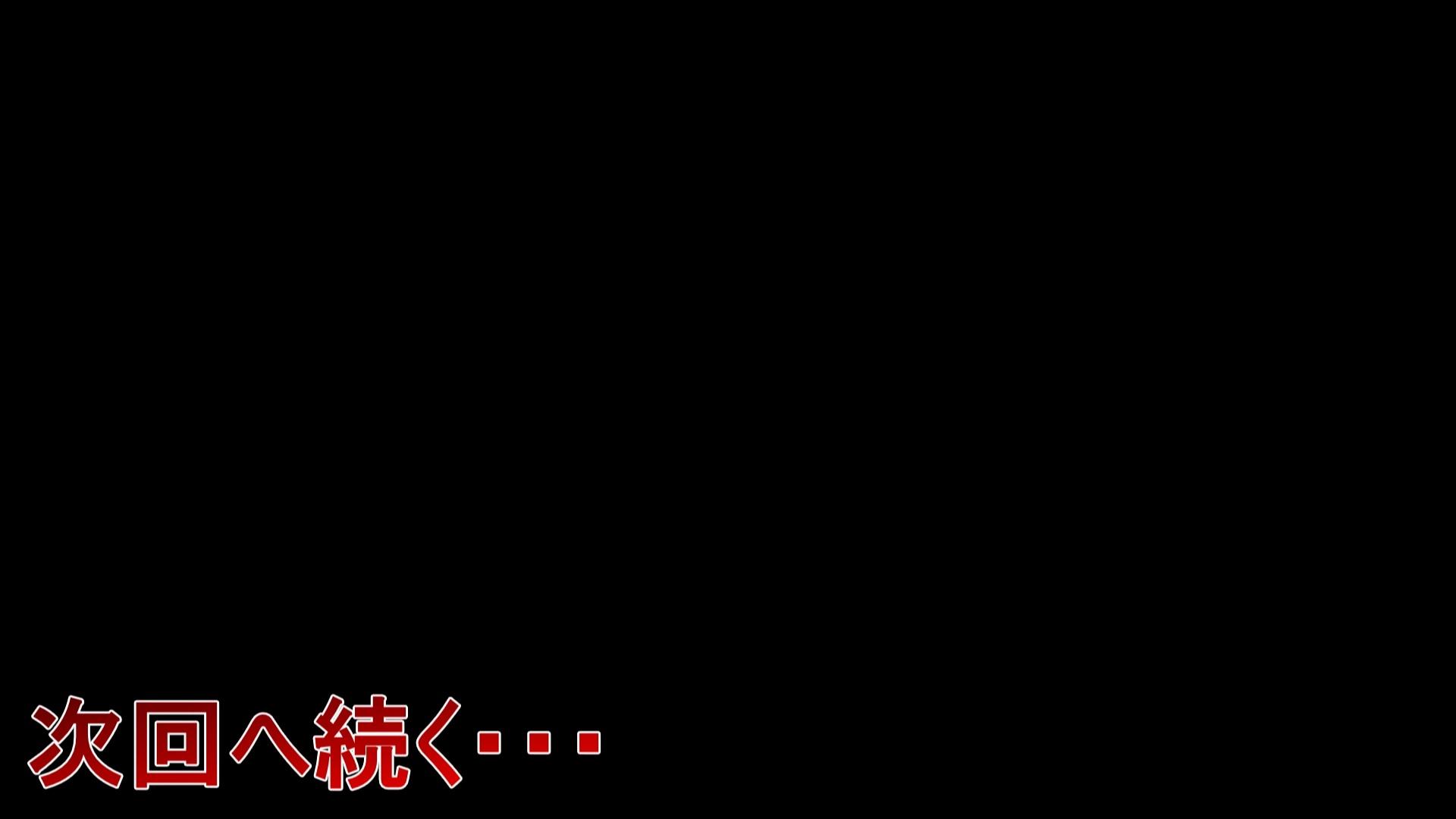 世界の射窓から ステーション編 vol.1 ギャル  73PIX 20