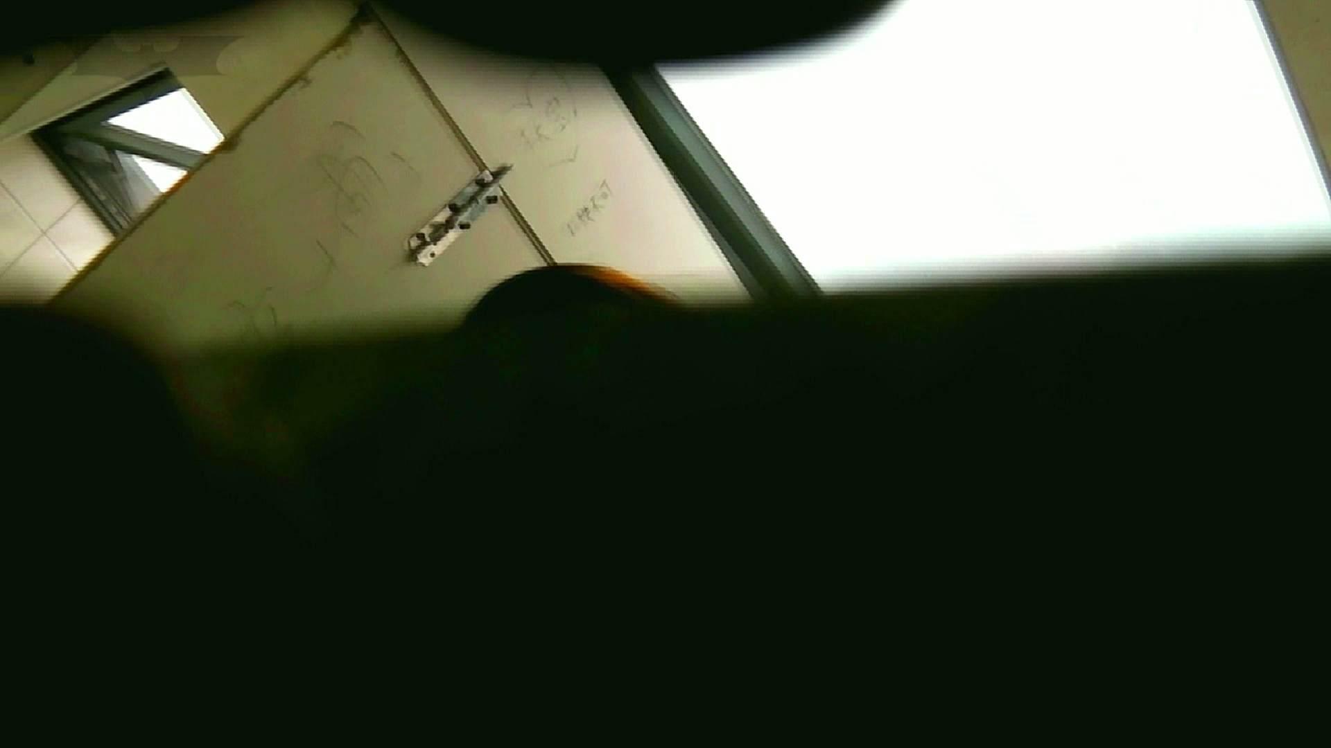 世界の射窓から ステーション編 vol.2 洗面所  81PIX 19