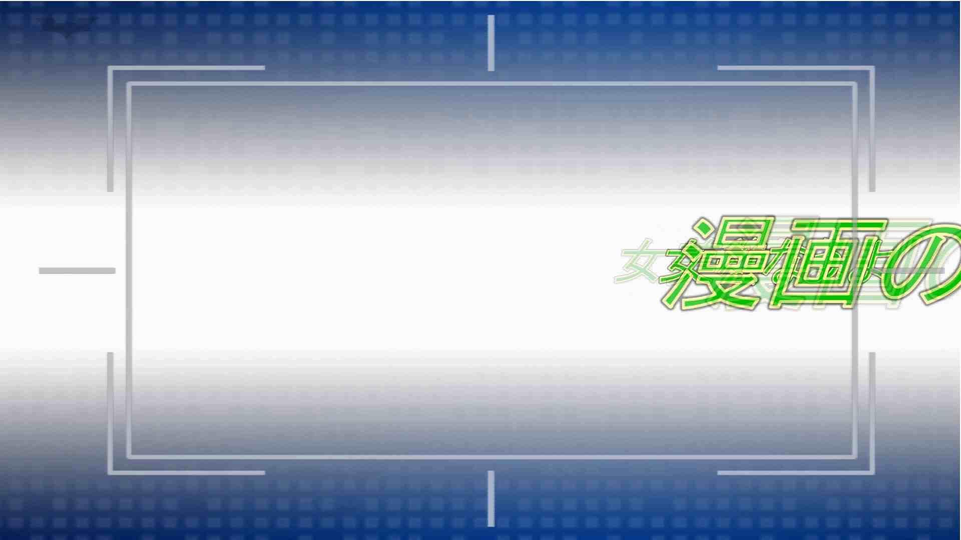 ステーション編 vol40 更に画質アップ!!無料動画のモデルつい登場3 高画質  80PIX 9