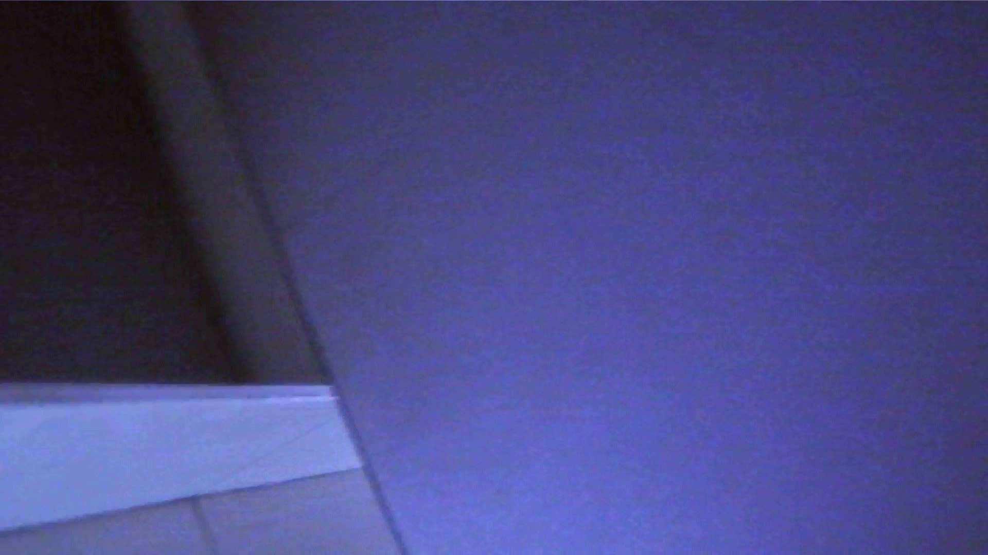 世界の射窓から ステーション編 vol.11 盛合せ  95PIX 71