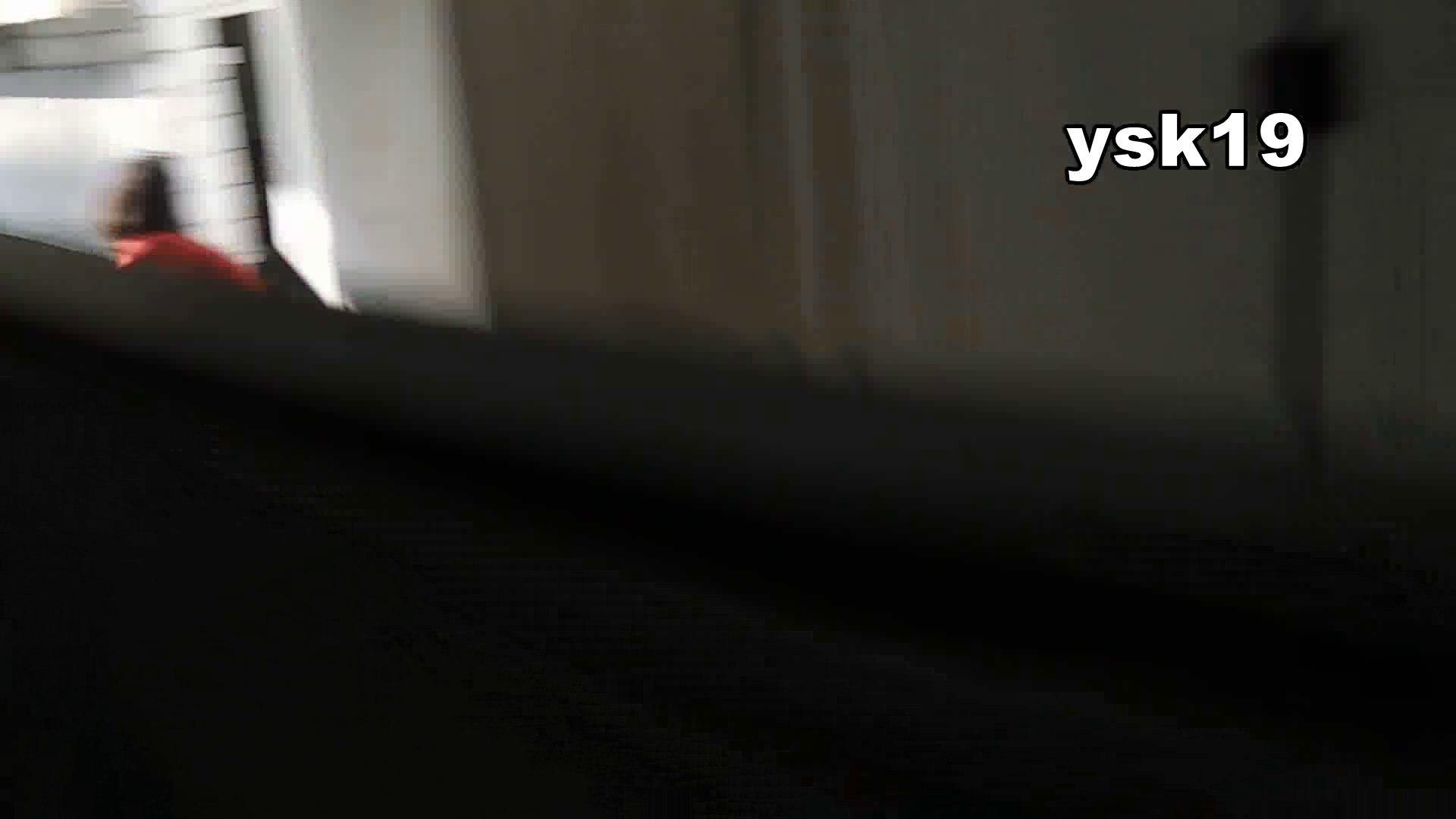 世界の射窓から ステーション編 vol.19 バレた!扉蹴られゆきりん大ピンチ! ギャル  86PIX 14