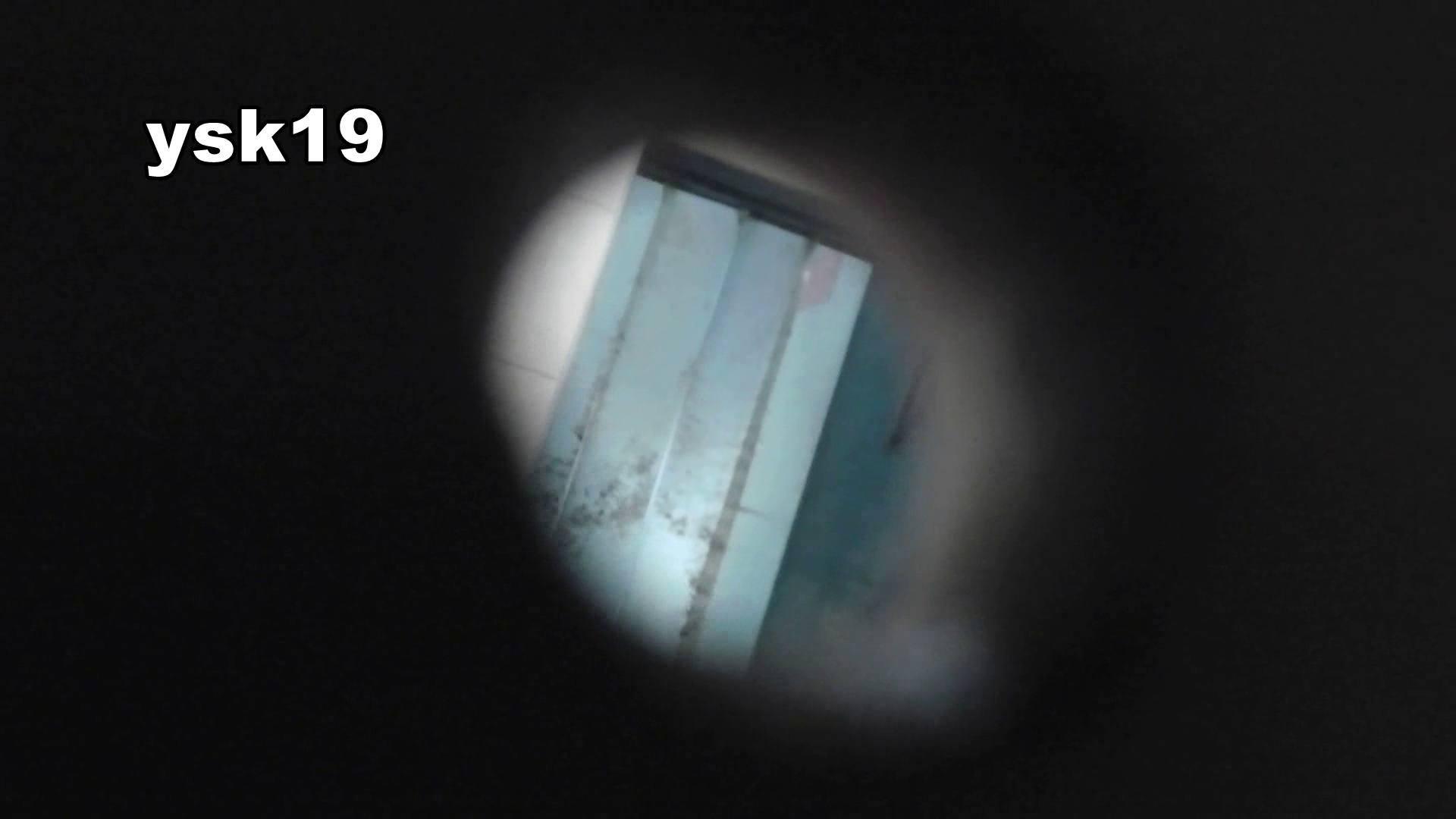 世界の射窓から ステーション編 vol.19 バレた!扉蹴られゆきりん大ピンチ! ギャル  86PIX 29