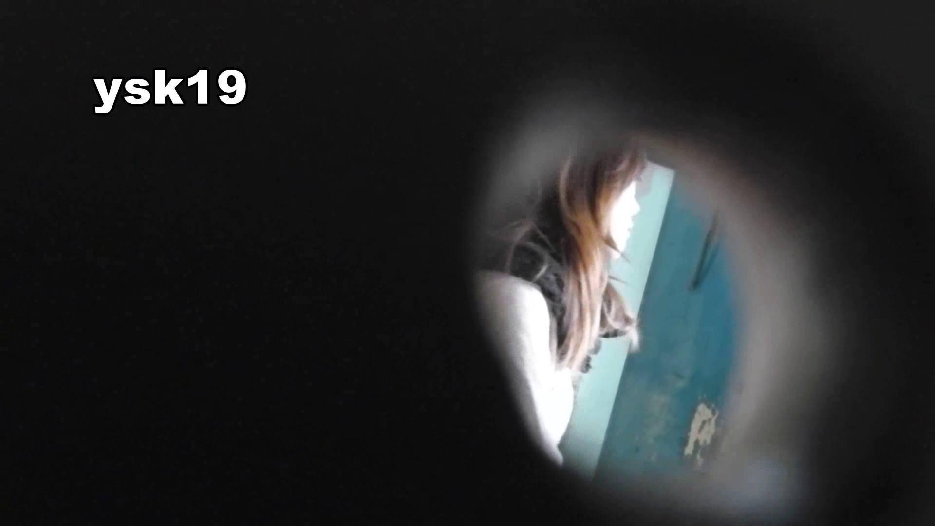 世界の射窓から ステーション編 vol.19 バレた!扉蹴られゆきりん大ピンチ! ギャル  86PIX 33