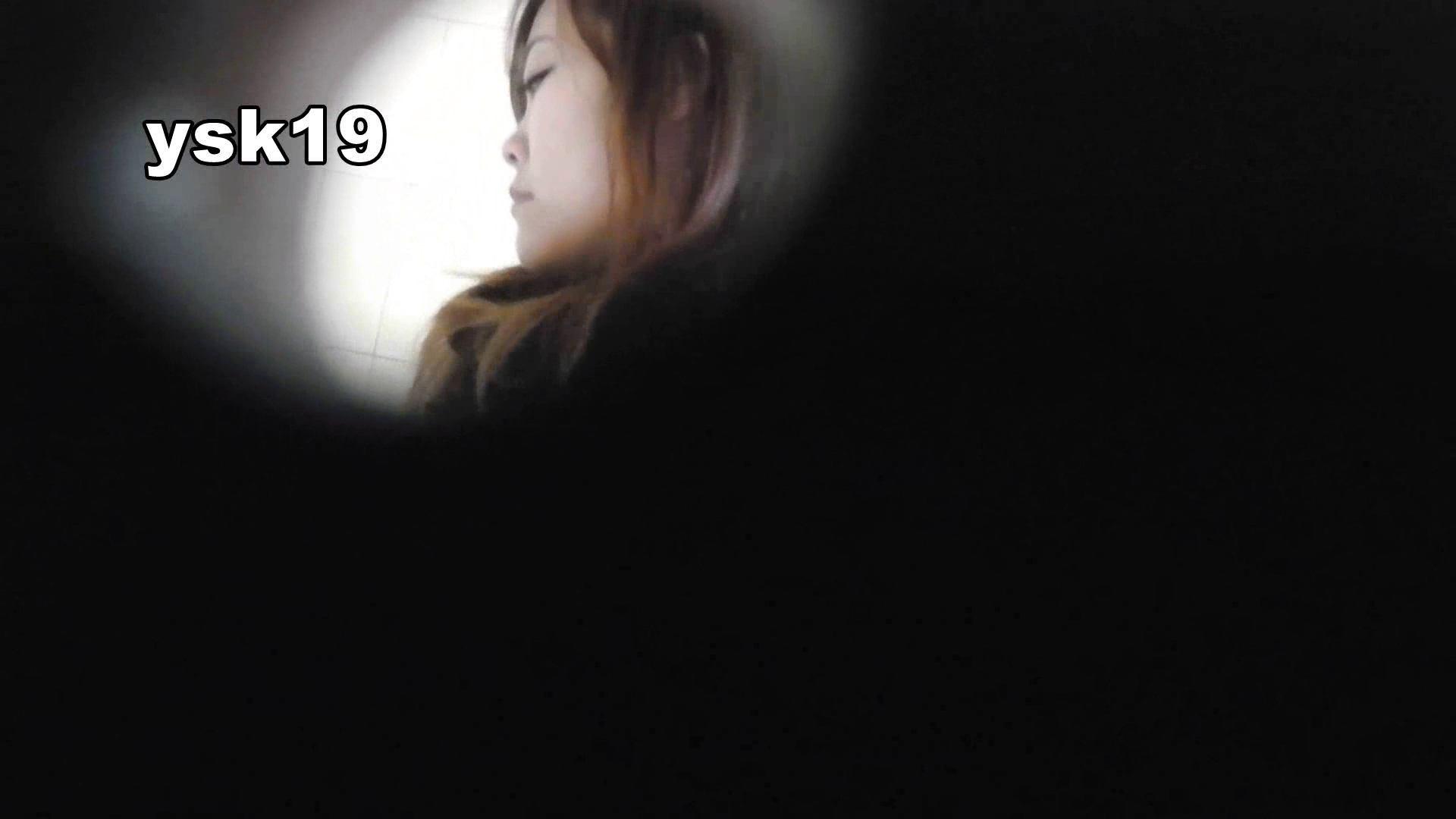 世界の射窓から ステーション編 vol.19 バレた!扉蹴られゆきりん大ピンチ! ギャル  86PIX 34