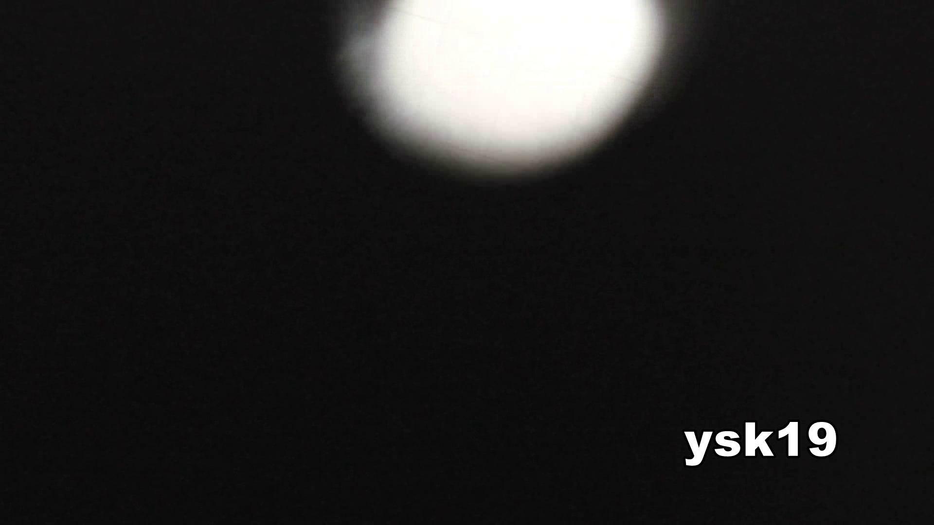 世界の射窓から ステーション編 vol.19 バレた!扉蹴られゆきりん大ピンチ! ギャル  86PIX 59