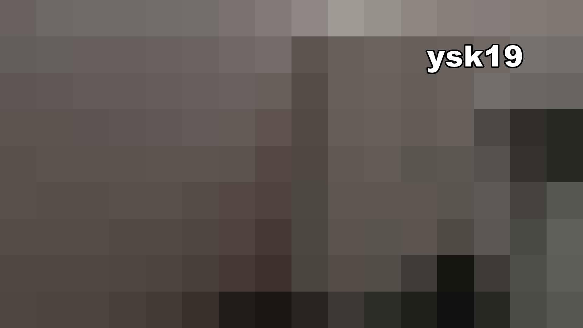 世界の射窓から ステーション編 vol.19 バレた!扉蹴られゆきりん大ピンチ! ギャル  86PIX 86