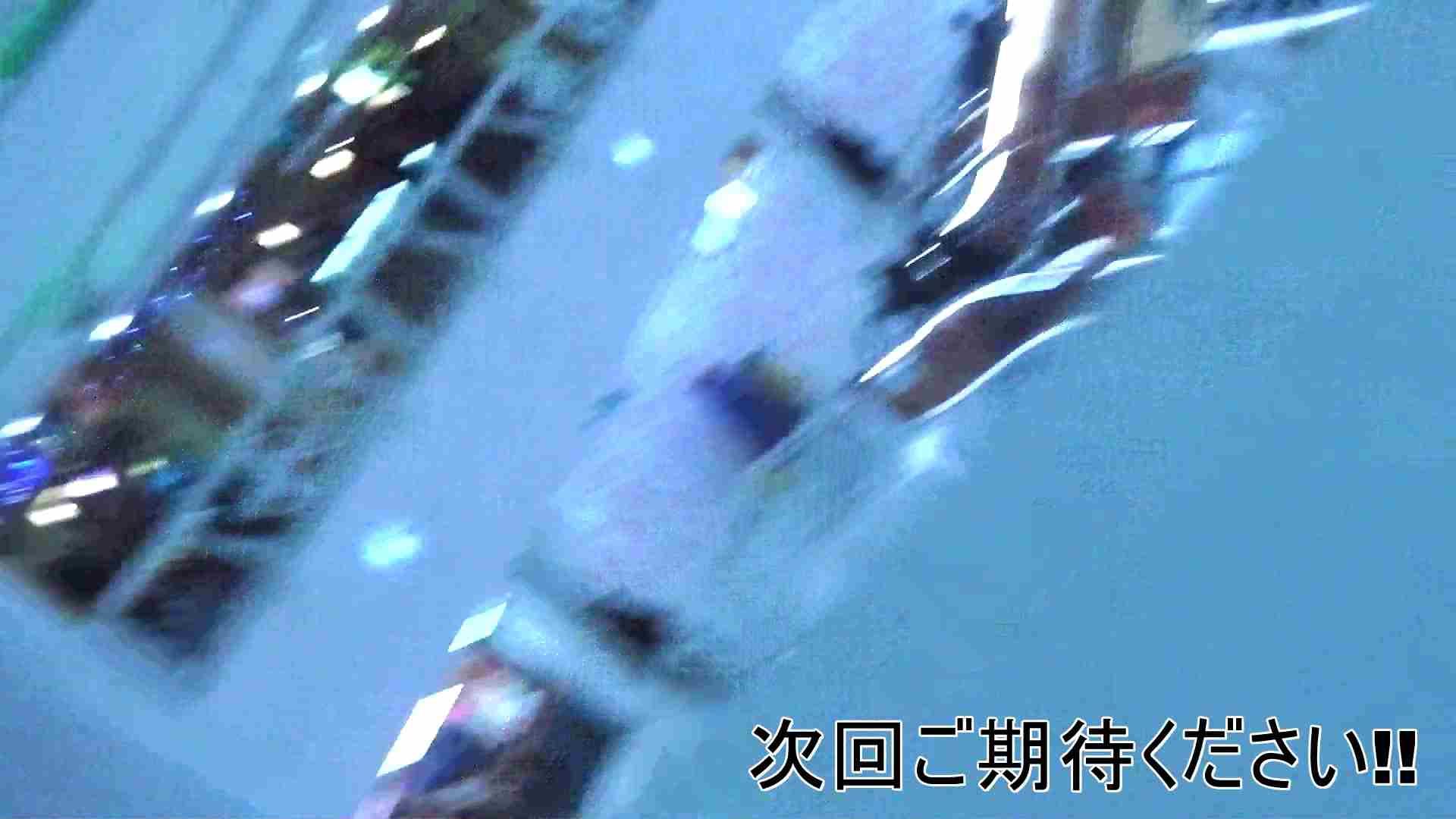世界の射窓から vol.9 お姉さん  84PIX 6
